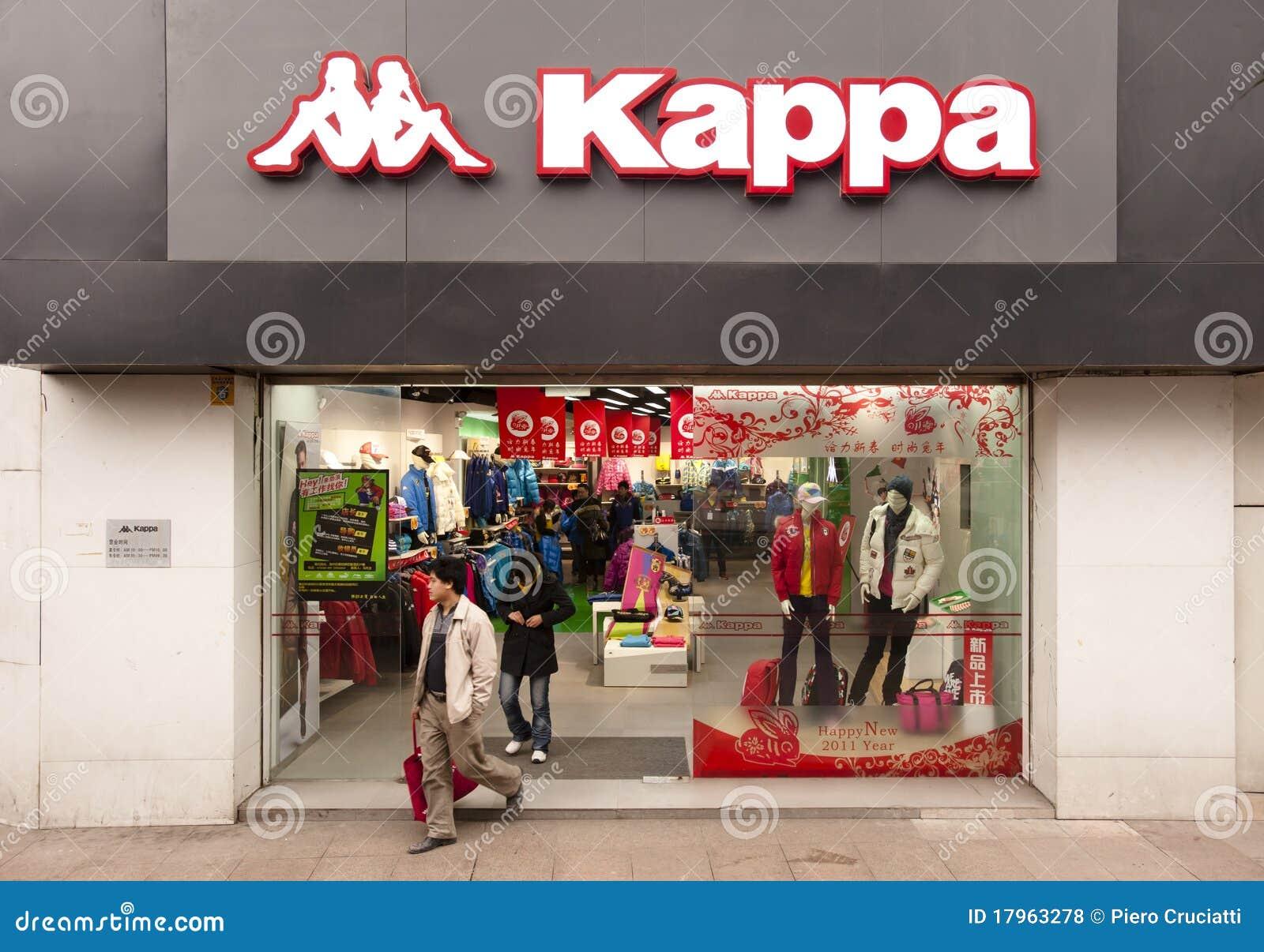 china kappa store editorial stock photo image 17963278