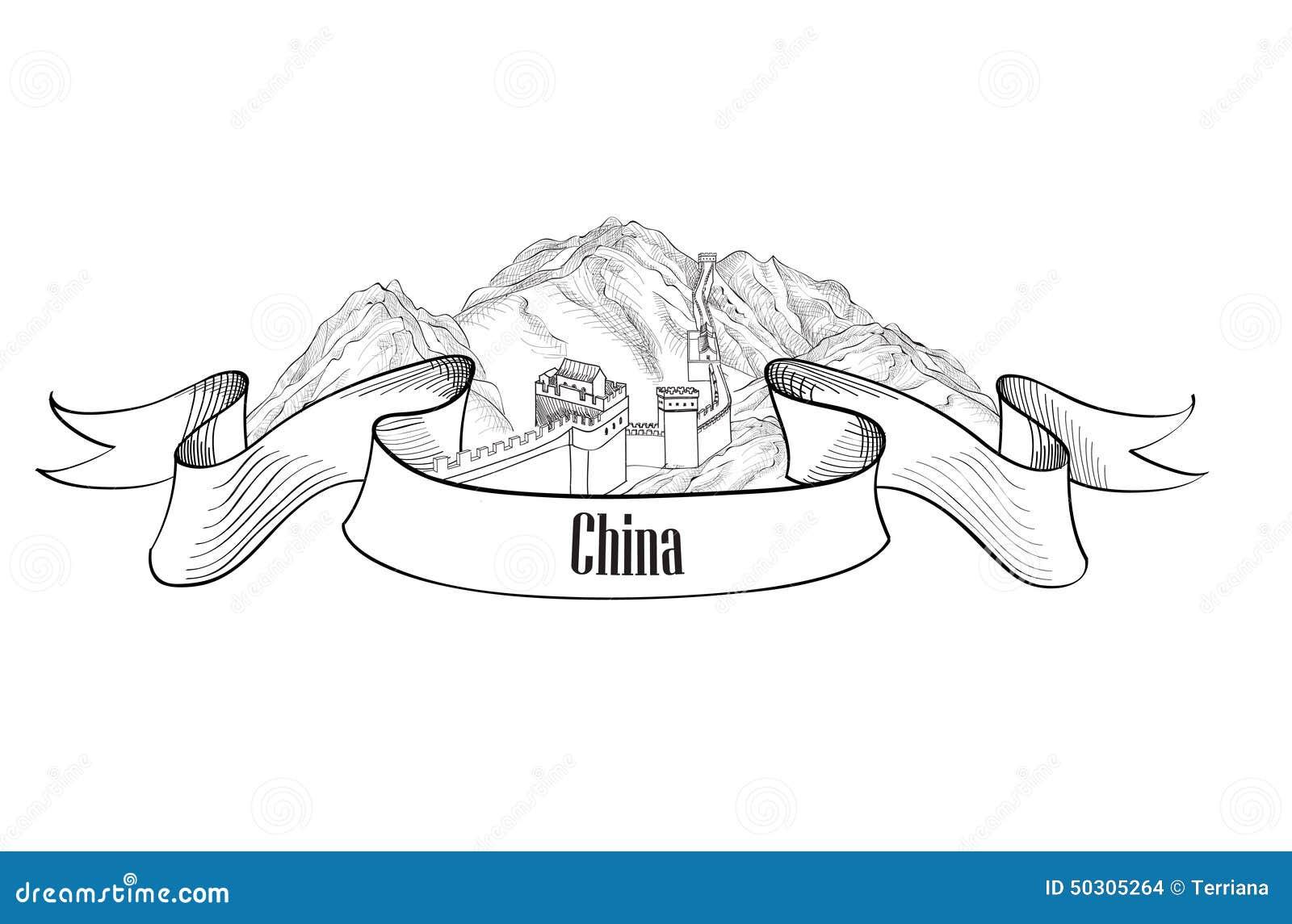 Coloring sheet great wall of china - Asia China Great