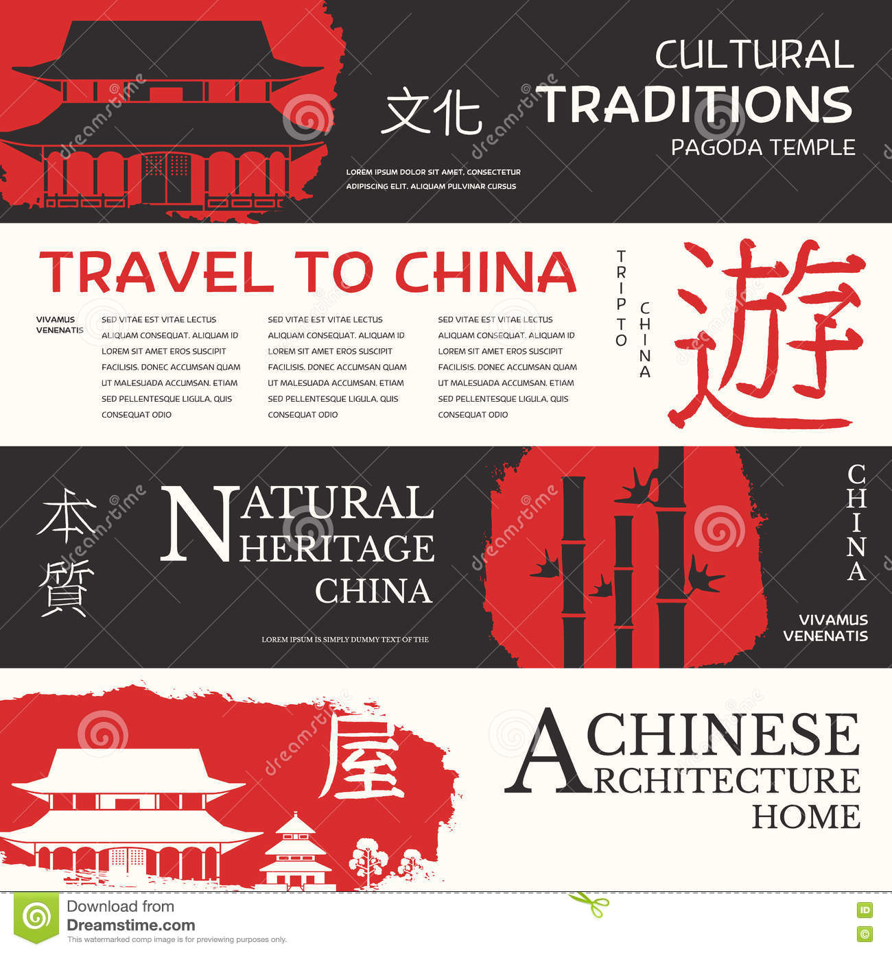 Poster design landscape - China Landscape Vector Banner China Icon Poster Flat Brochure Typography Concept