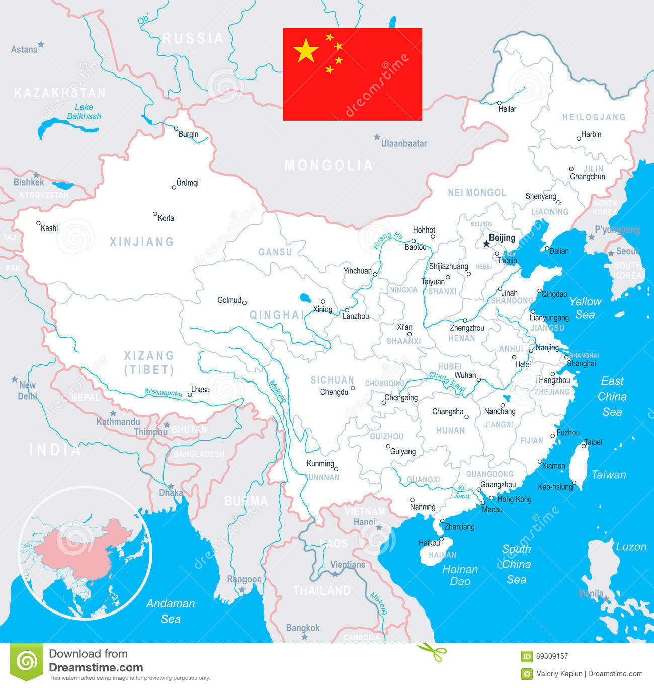 China Map And Flag Illustration Stock Vector Illustration Of
