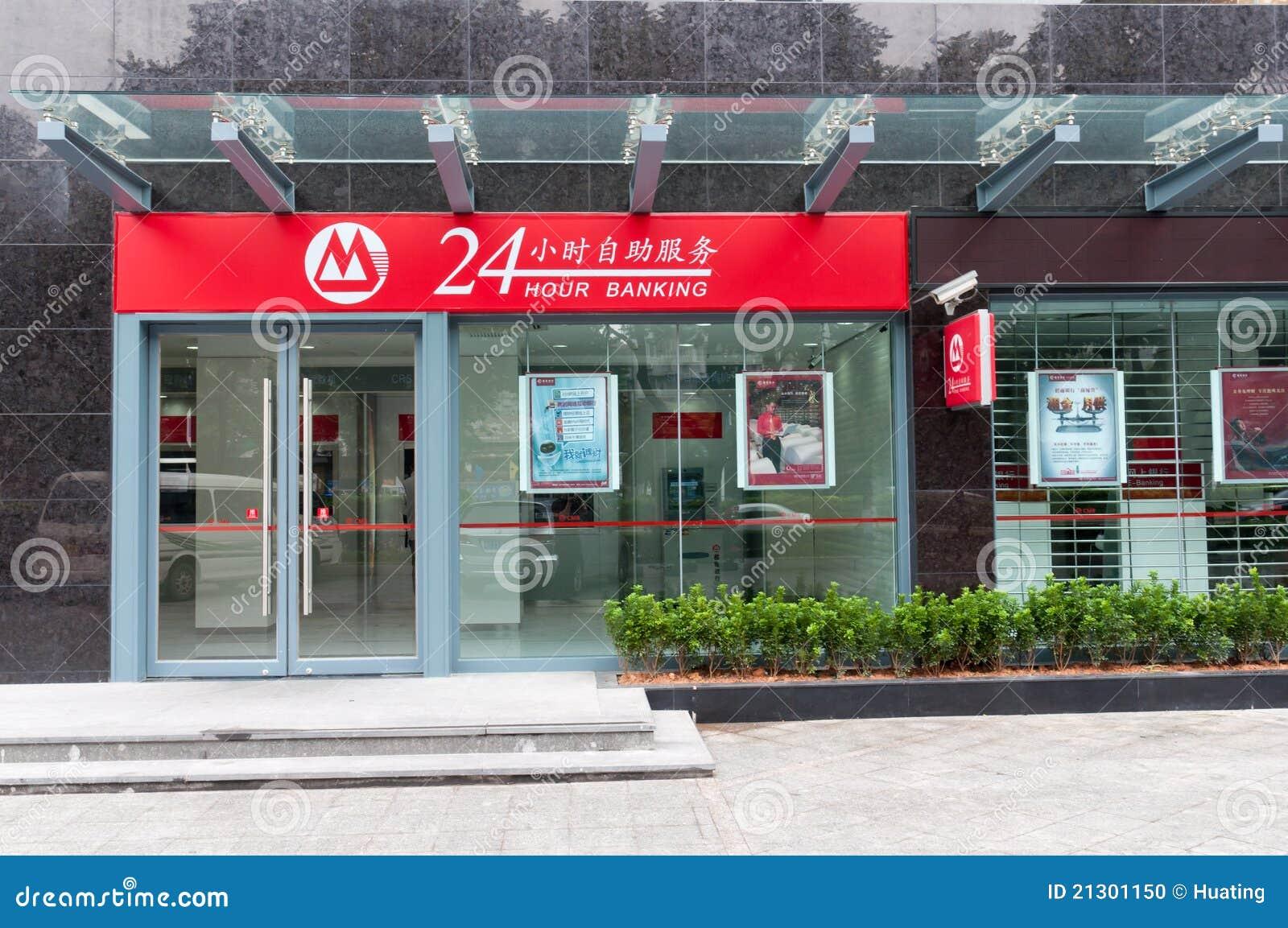 china merchants bank Ir service tel 852-3918-6212 hong kong 8610-6621-5533 bei jing fax 852- 2532-8185 hong kong 8610-6621-8888 bei jing.