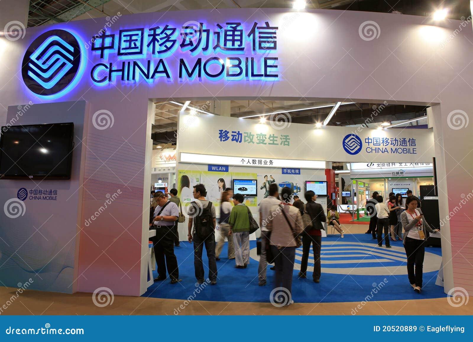 China mobile editorial stock image  Image of environmental - 20520889