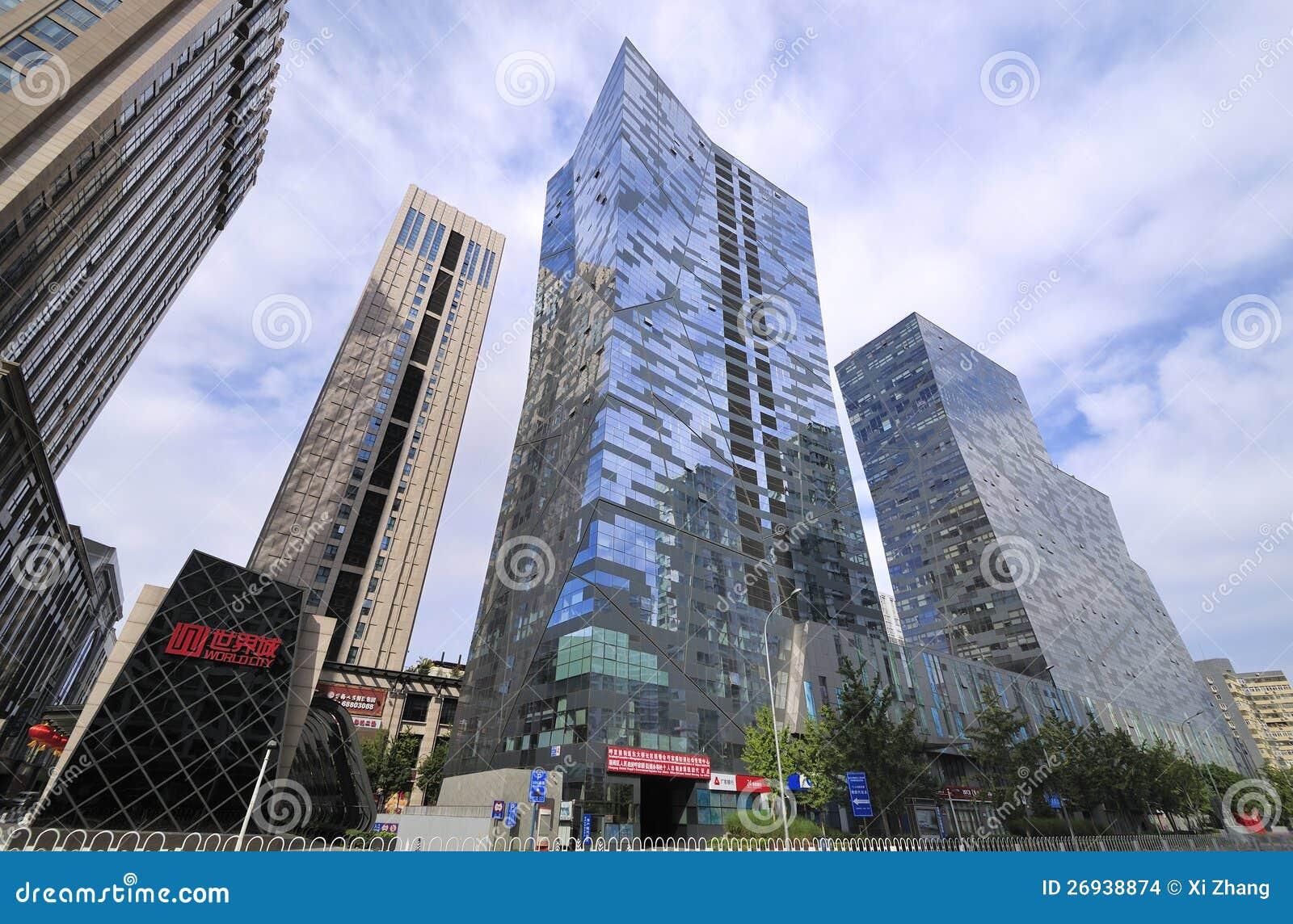 China Modern Building,Beijing