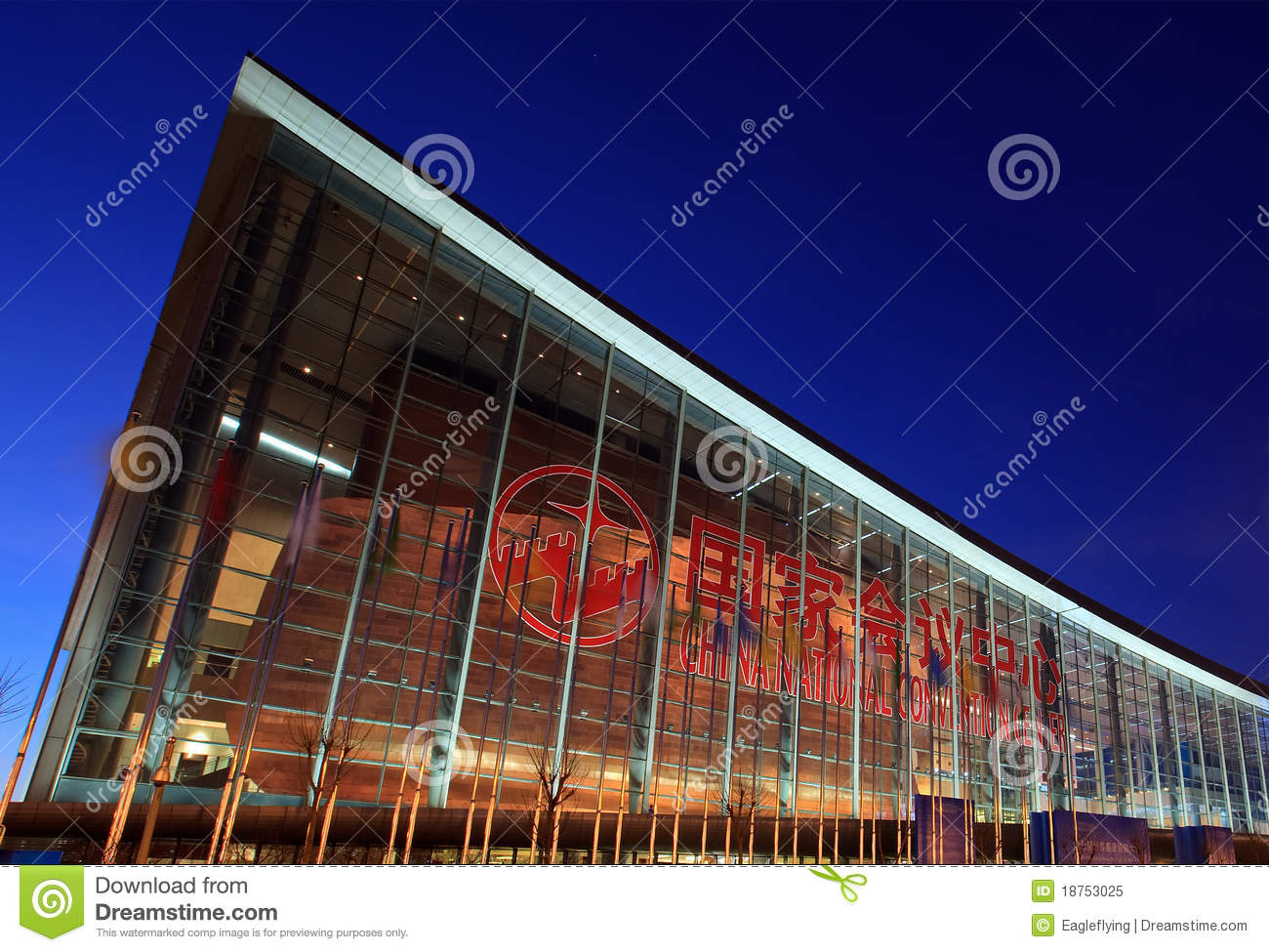 China National Convention Center Editorial Image - Image ...