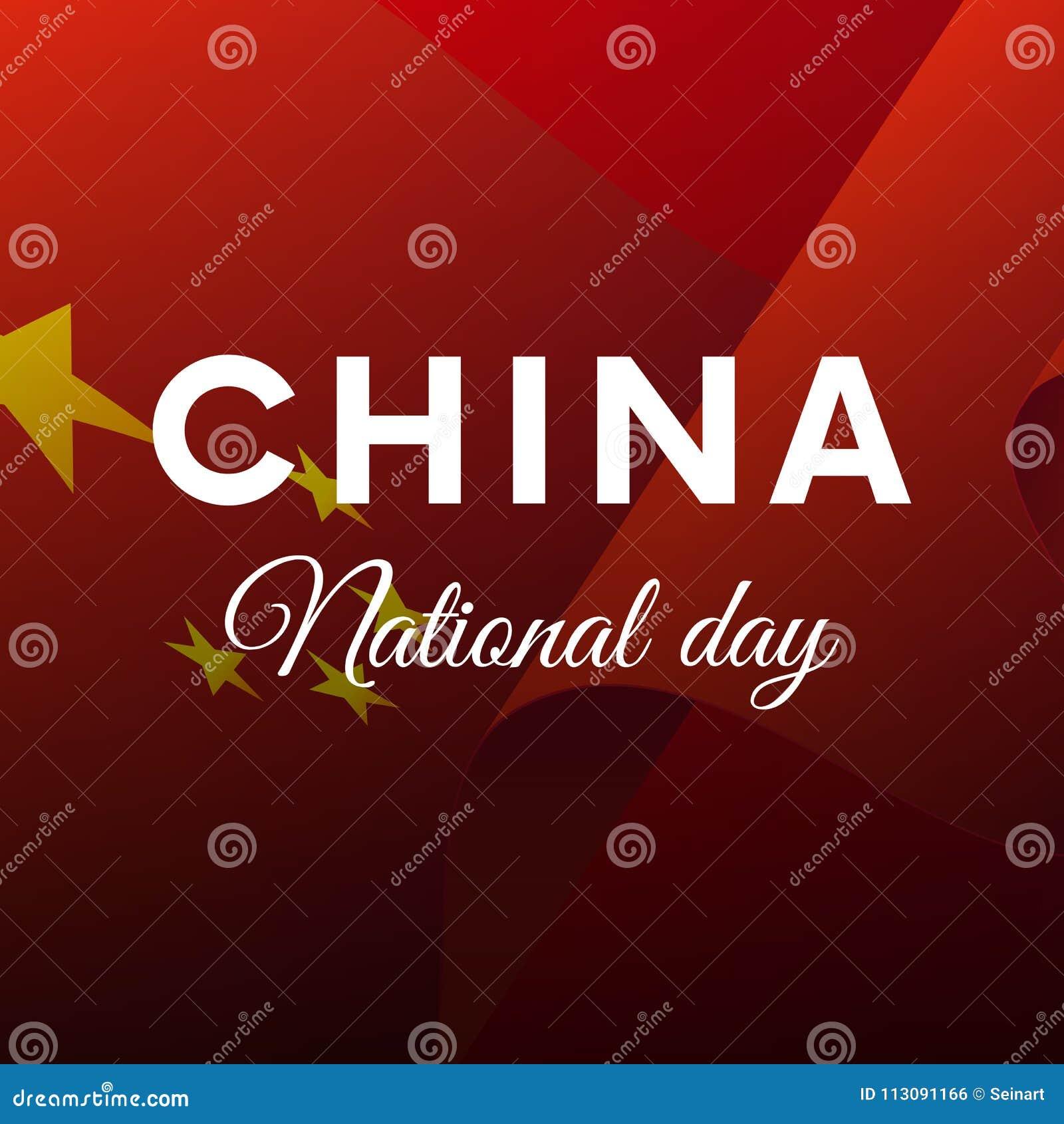 China National day. Vector illustration.