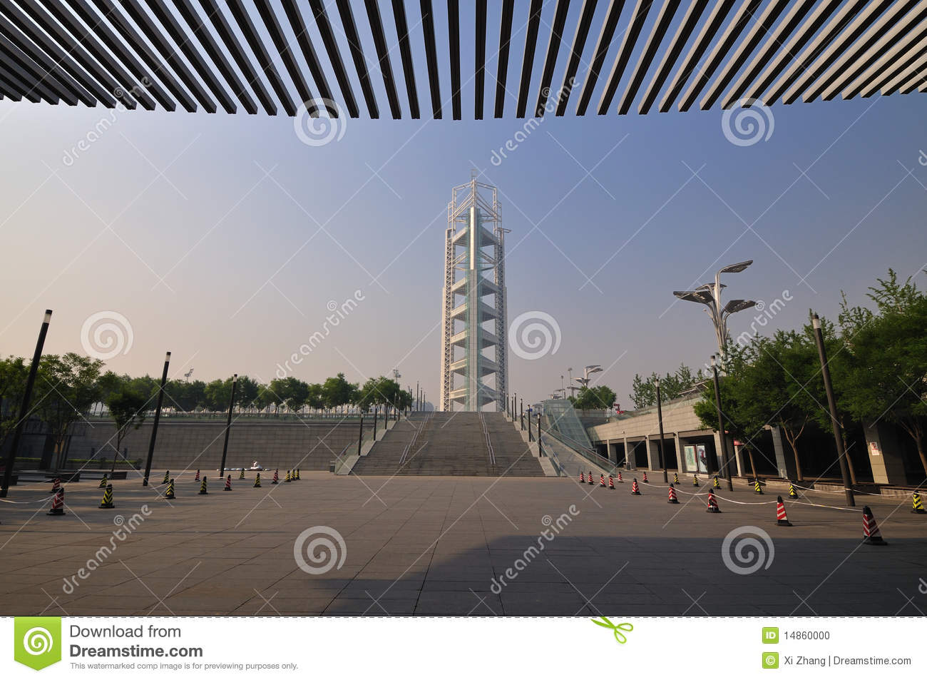 China Olympic Park in Beijing