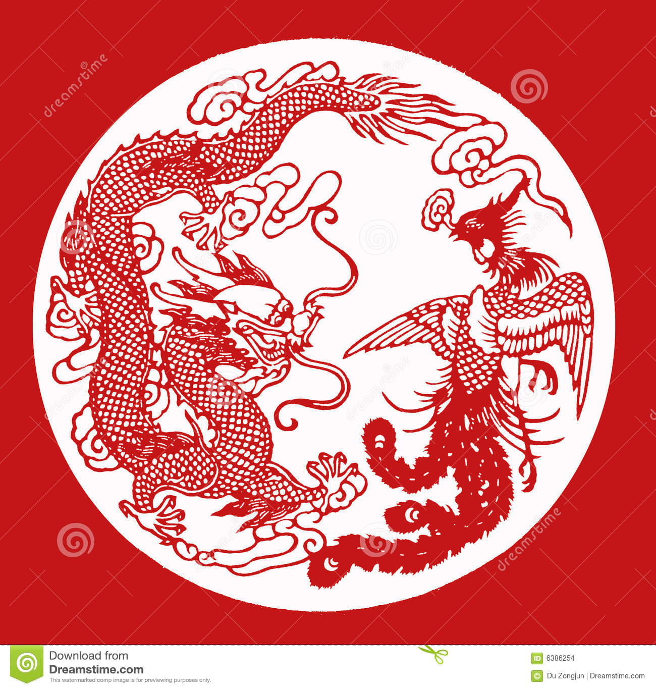 China paper cut dragon phoenix stock photo image 6386254 for Chinese paper cutting templates dragon