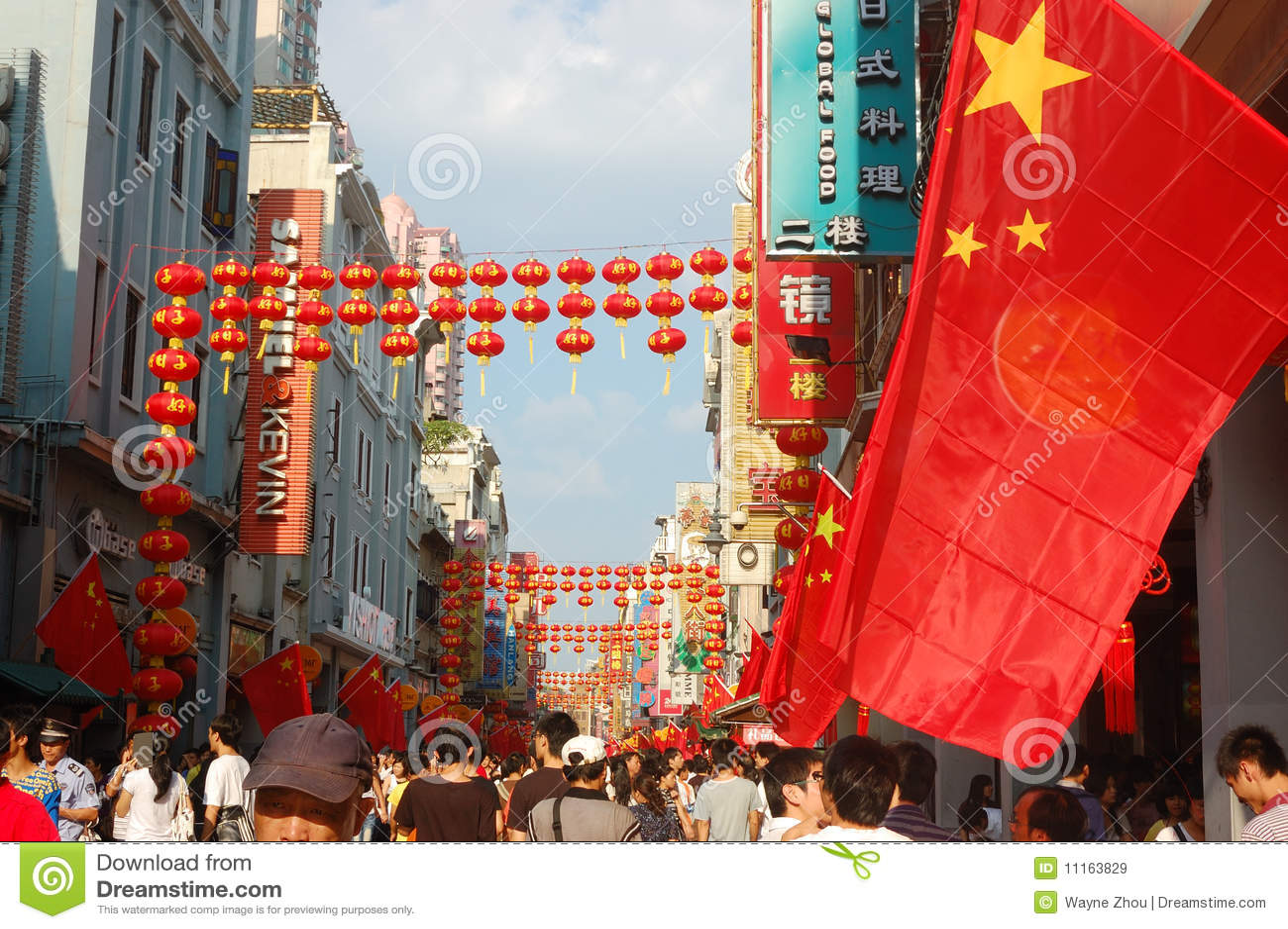 China S National Day Celebration Editorial Stock Image
