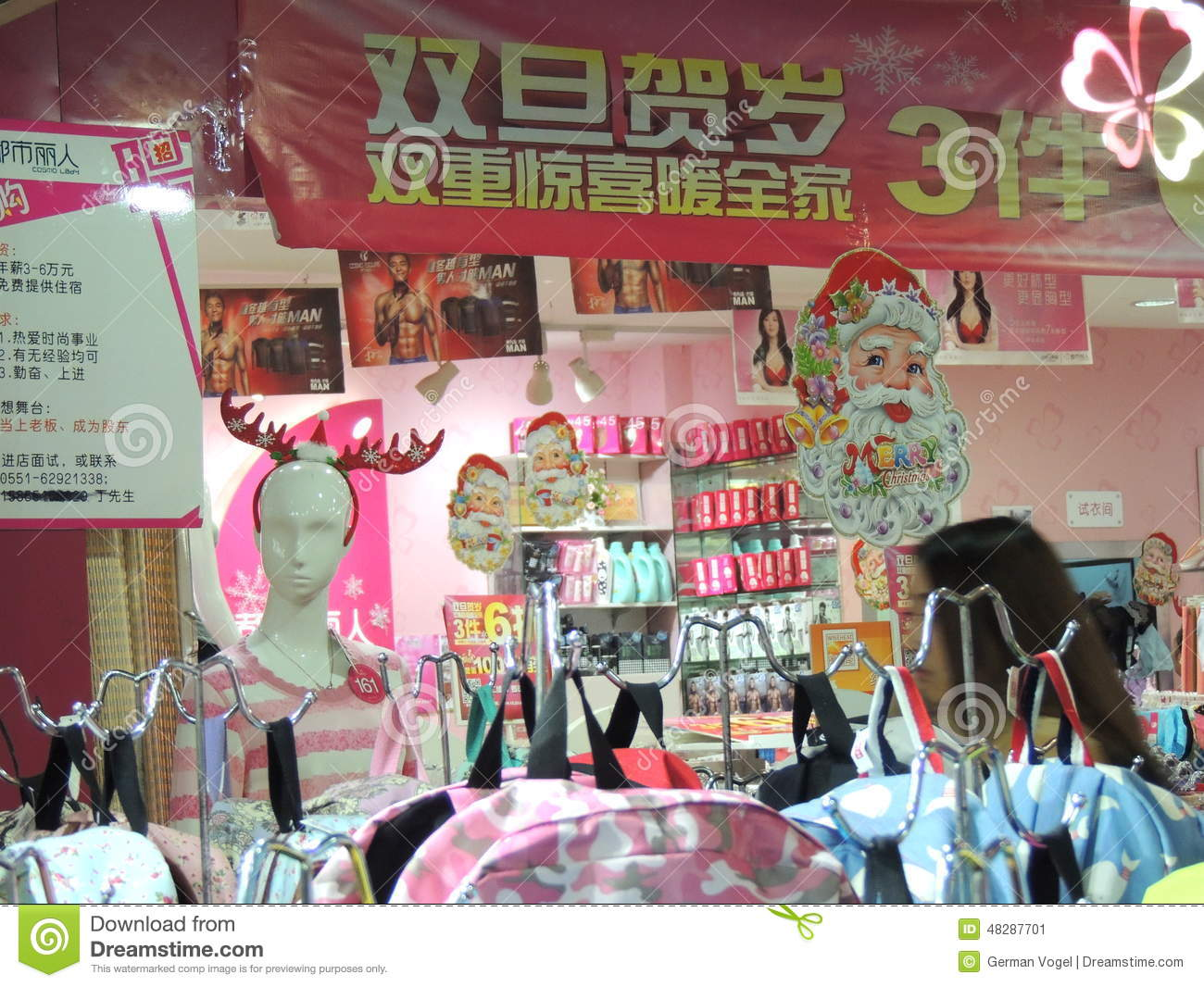 China shop with christmas decorations editorial photo for Shop xmas decorations