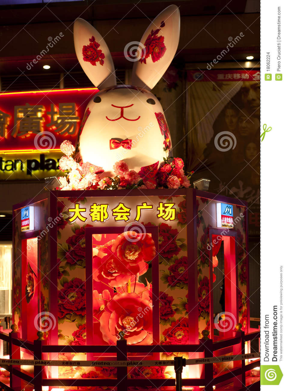 China: Spring festival decorations