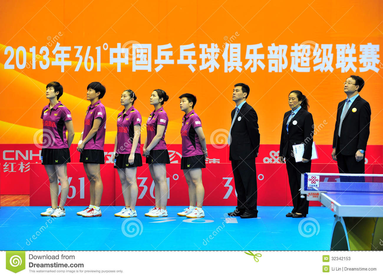 China Table Tennis Super League Editorial Stock Photo