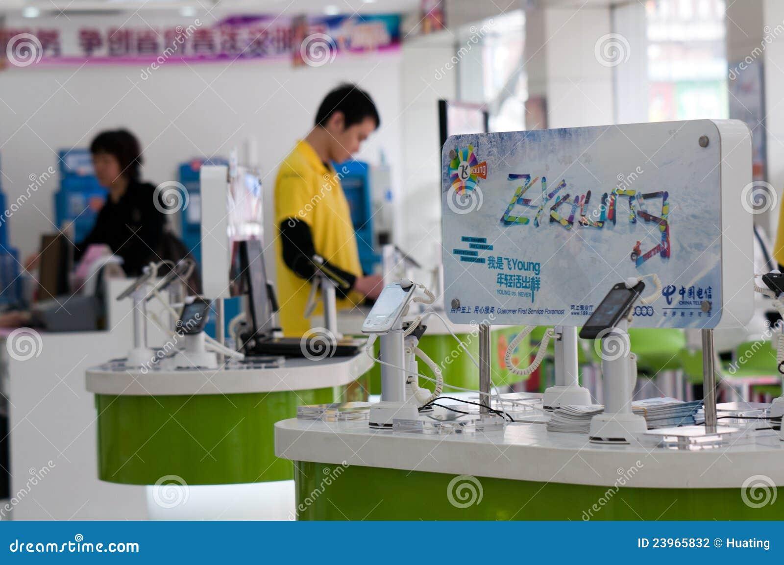 China telecomm