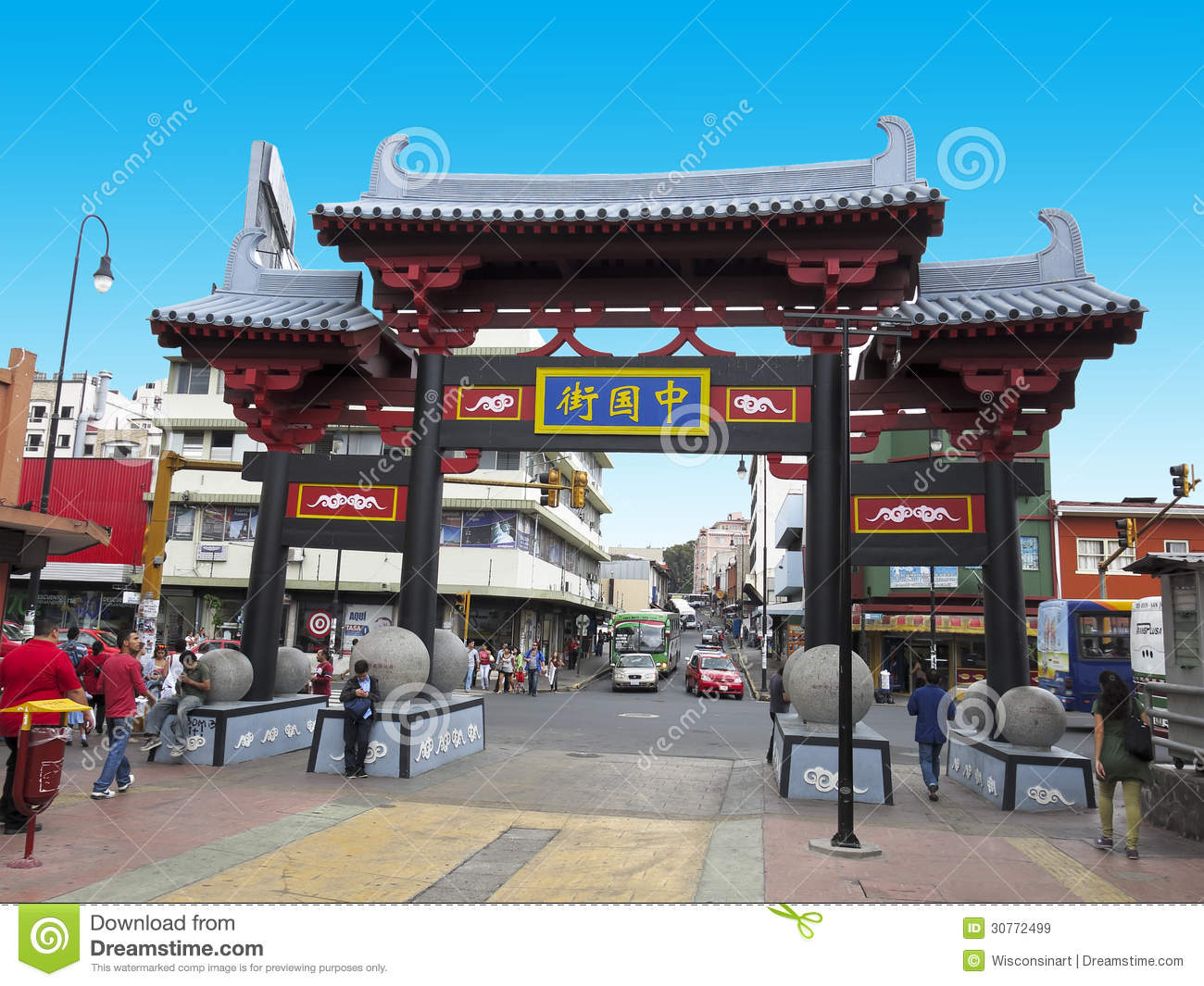 China Town Entrance in San Jose, Costa Rica, Travel