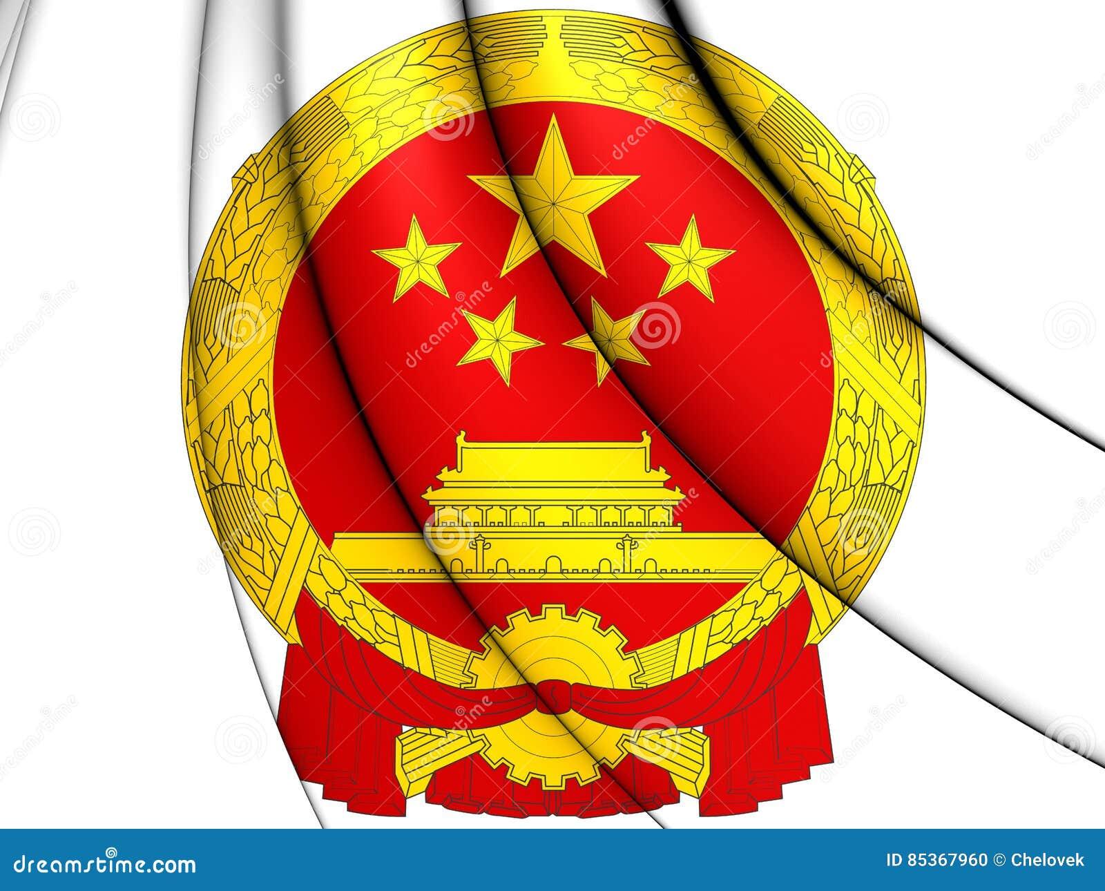 china wappen