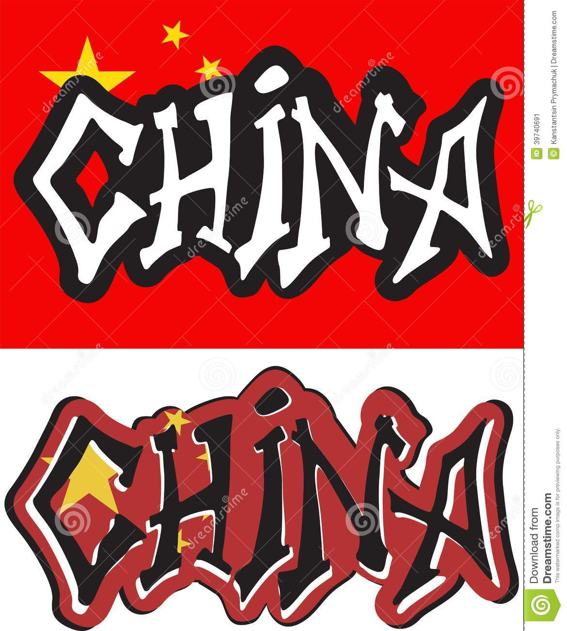 China Word Graffiti Different Style. Vector Stock Vector - Image ...