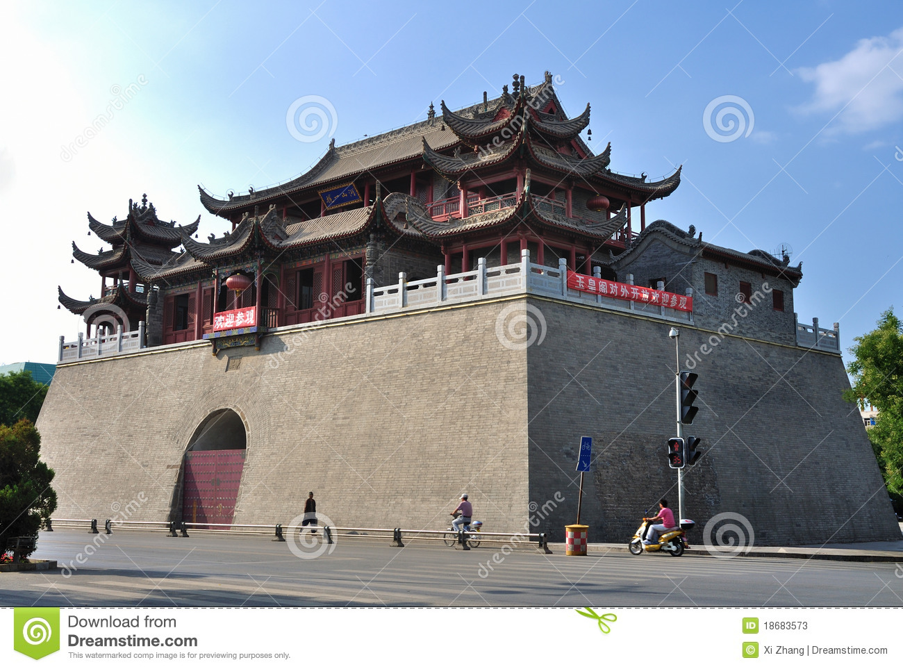 Yinchuan China  city photos : Yinchuan is a central city in western China.