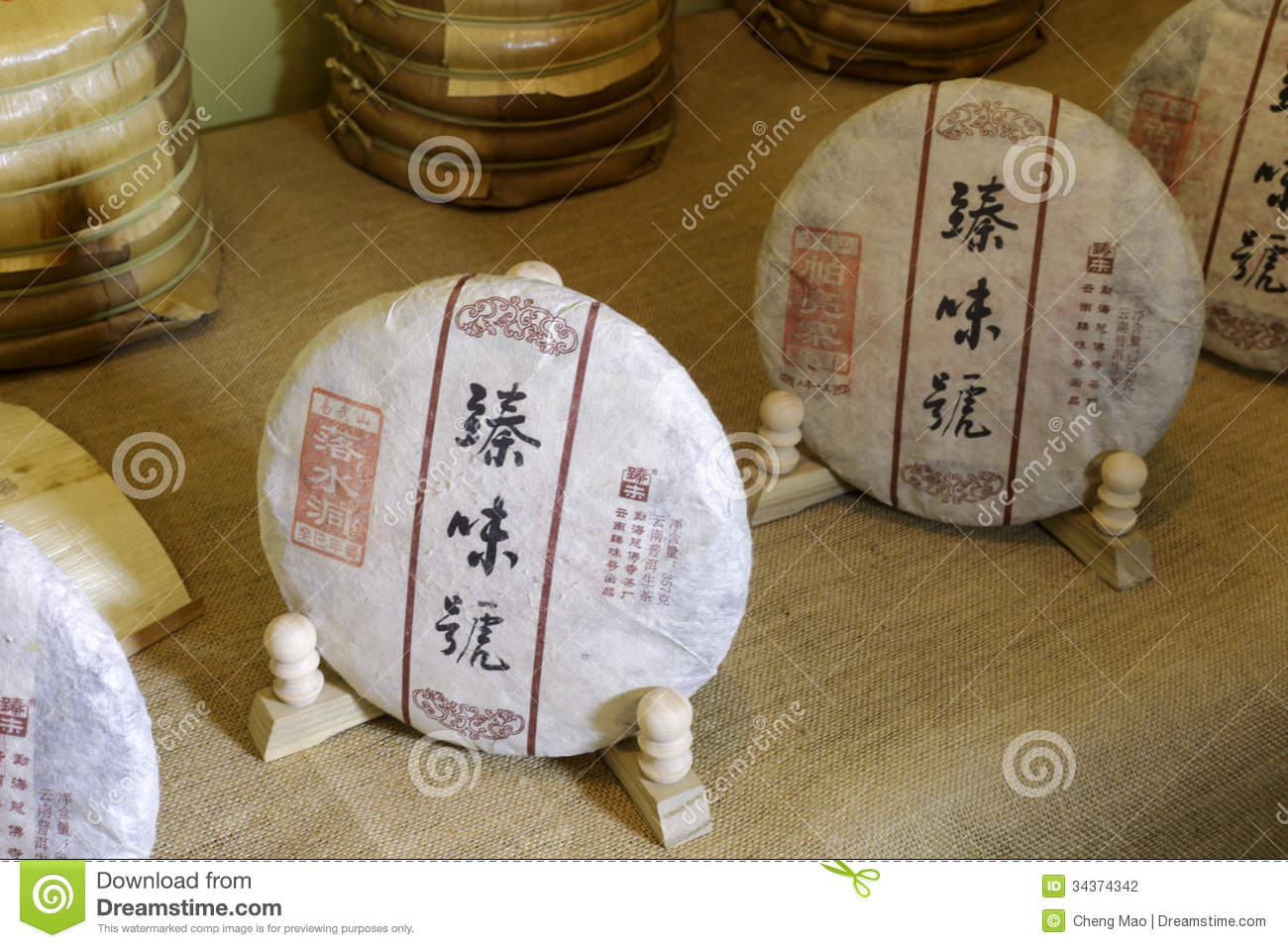 chinese er Raymond zhong writes from hong kong: i'm wondering if i might bother you with a slightly trifling chinese question the name of the fermented tea, 普洱, is.