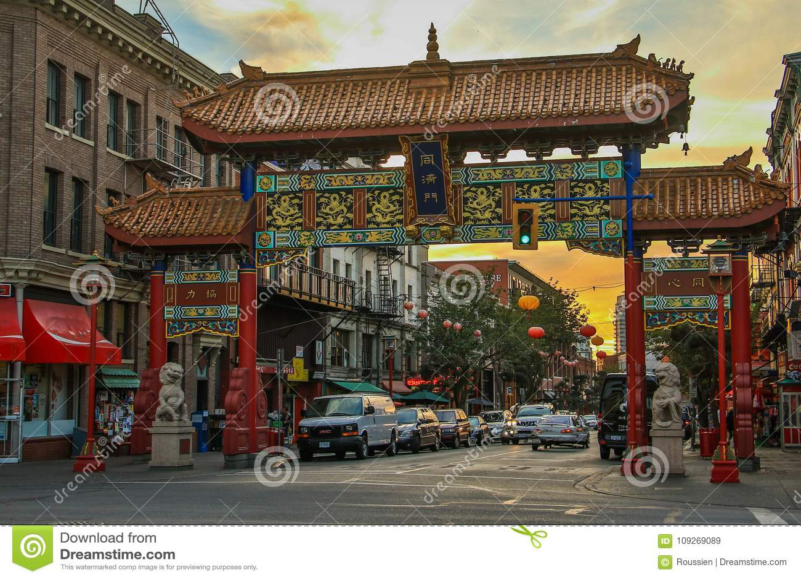 Chinatown στην πόλη Βικτώριας, Νησί Βανκούβερ, Καναδάς