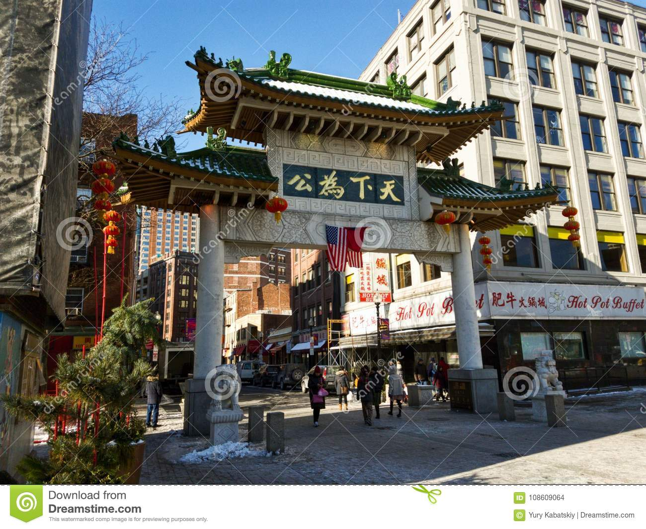 Chinatown Gate In Boston On A Sunny Day Editorial Stock Image Image Of Orientalism Gate 108609064