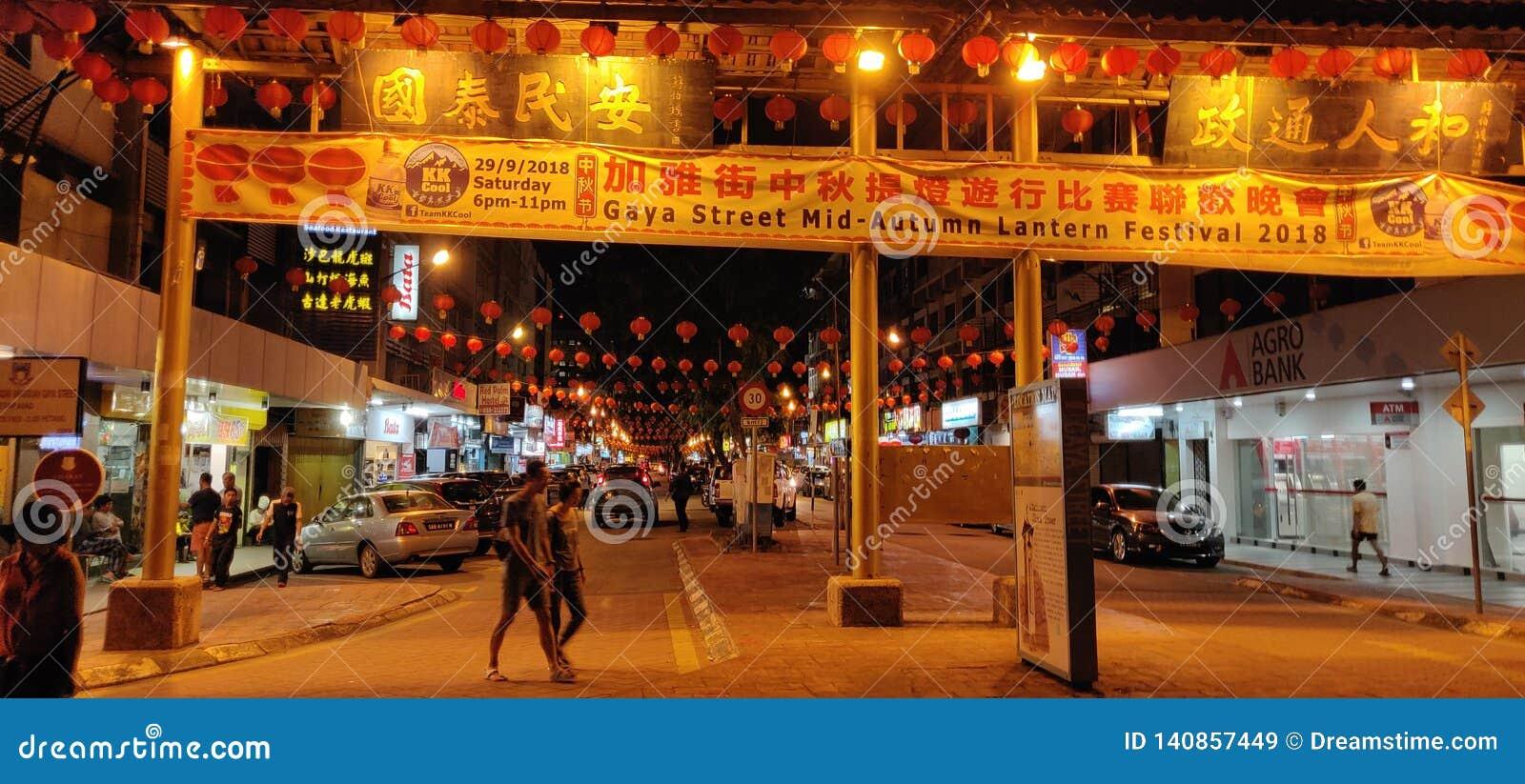 Chinatown occidental, Malaya Sabah