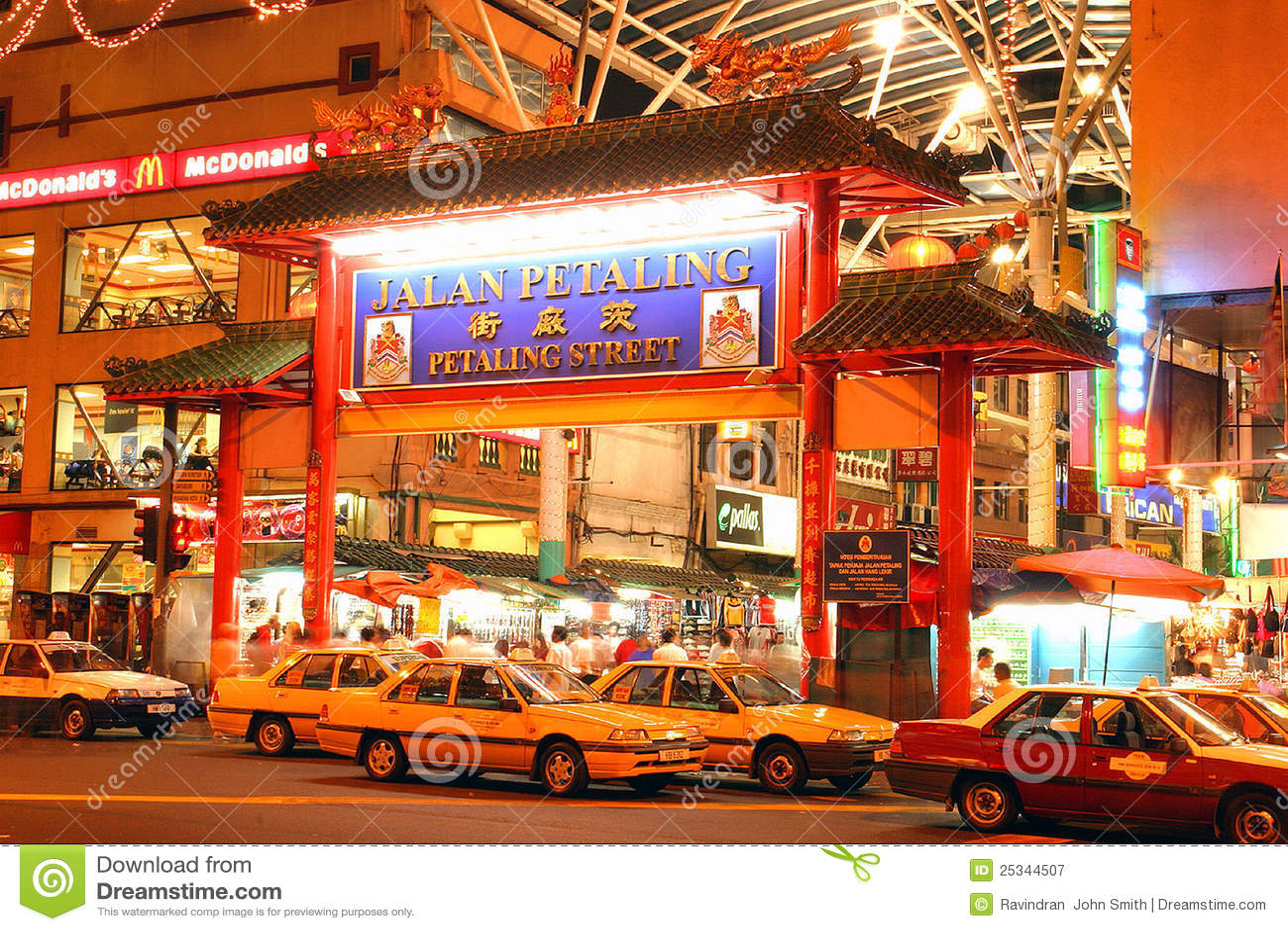 Chinatown petaling οδός της Κουάλα Λουμπούρ Μαλαισία