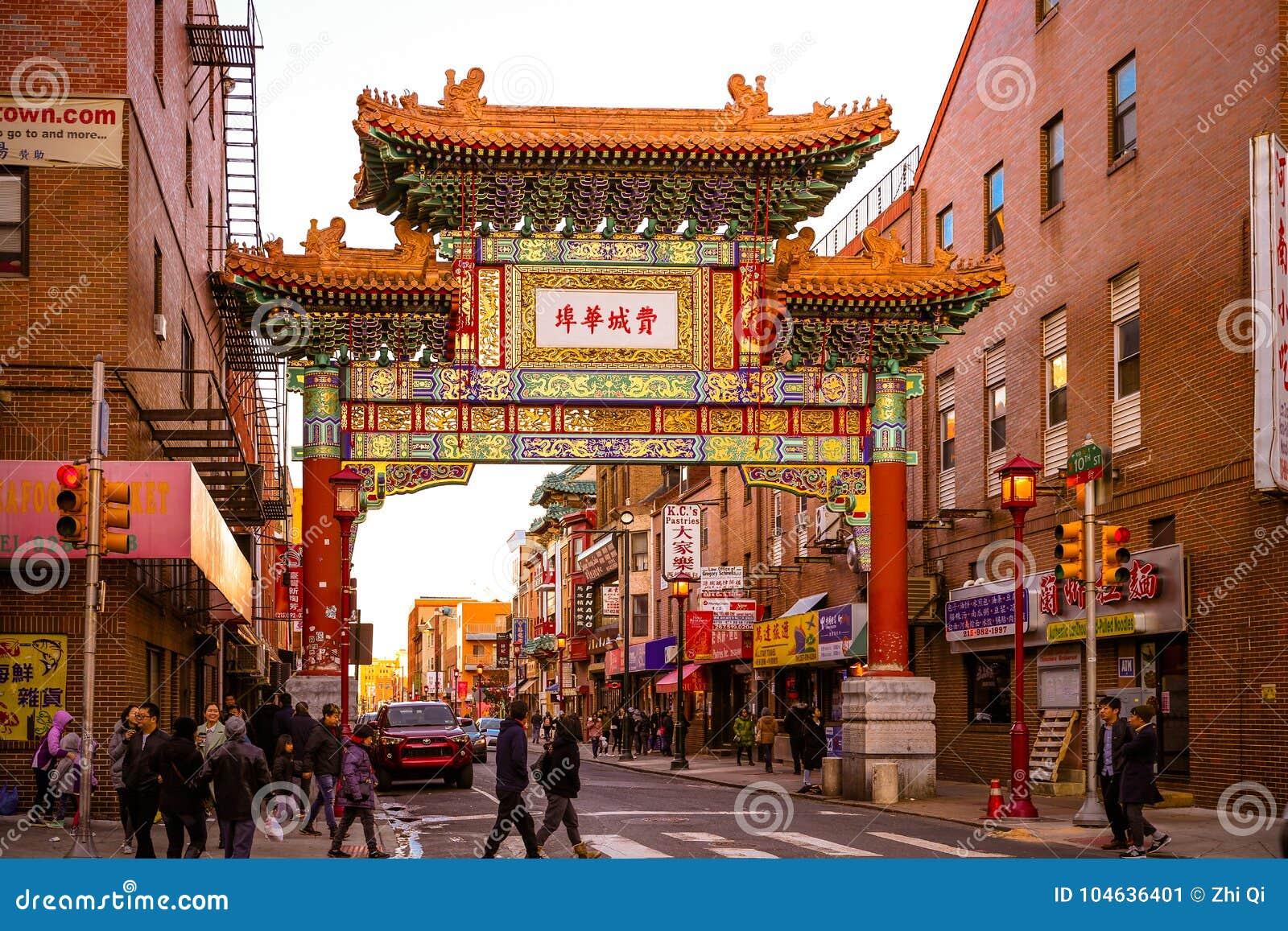 Download Chinatown, Philadelphia, PA Redactionele Foto - Afbeelding bestaande uit buiten, historisch: 104636401