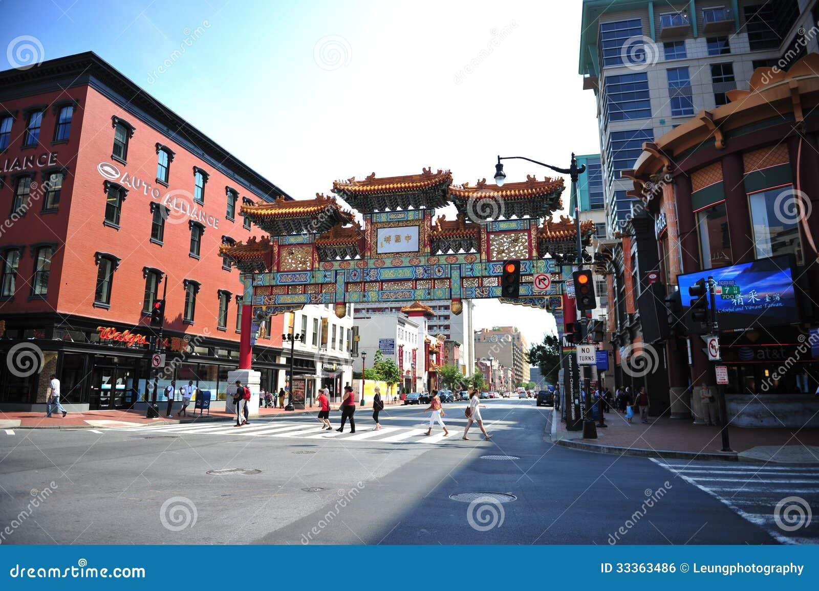 Chinese Food Chinatown Dc
