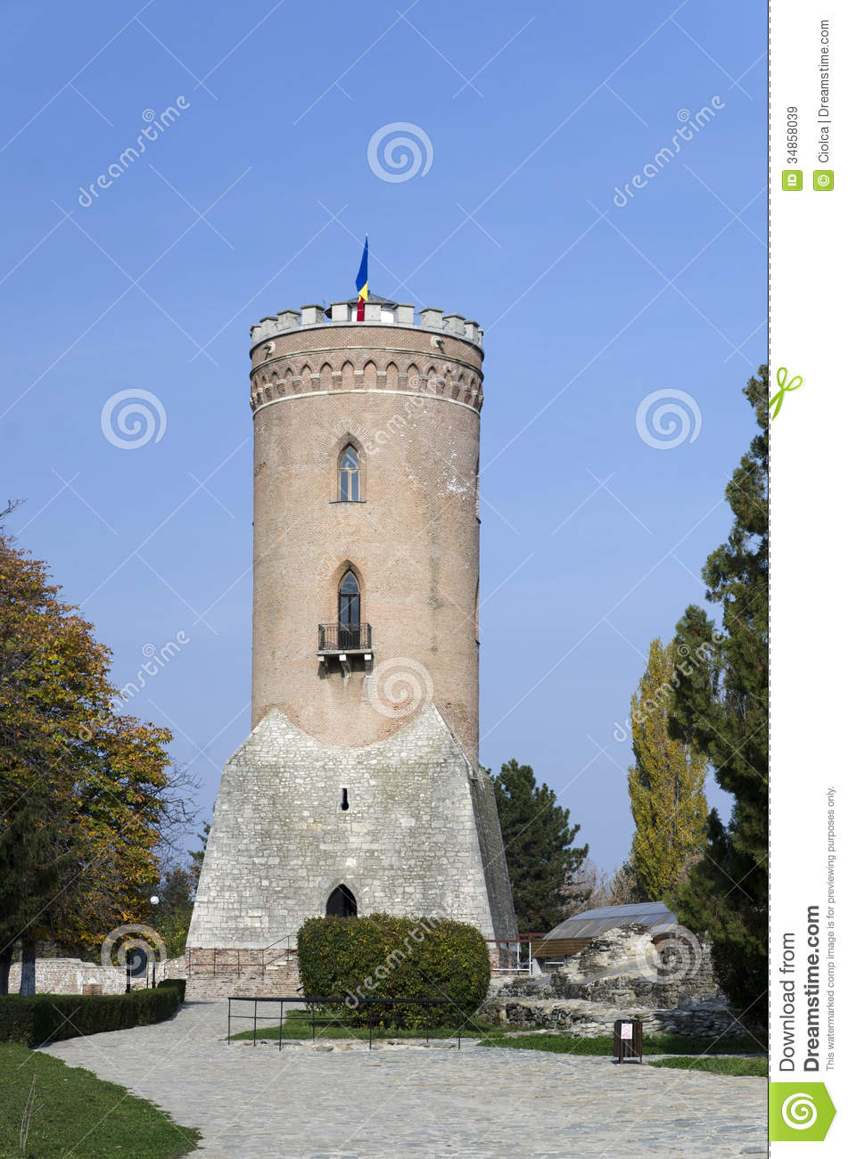 Chindia Tower (Turnul Chindiei) Royalty Free Stock Images ...