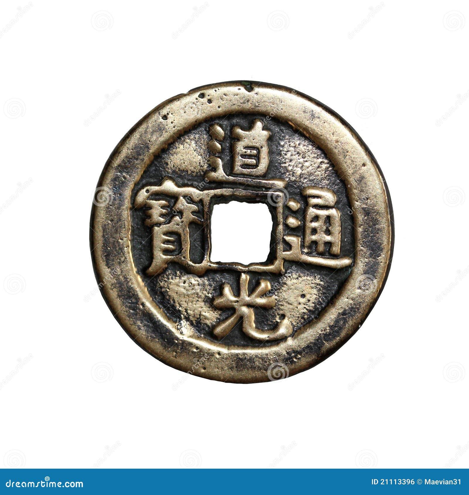Chinees geïsoleerdk muntstuk -