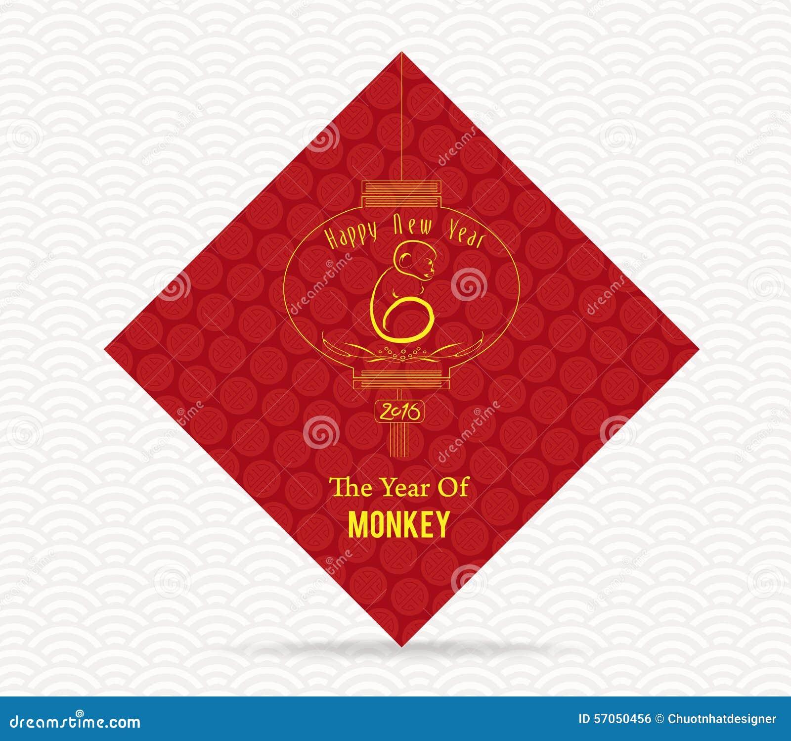 Chinees nieuw jaar 2016 Jaar van aapkaart