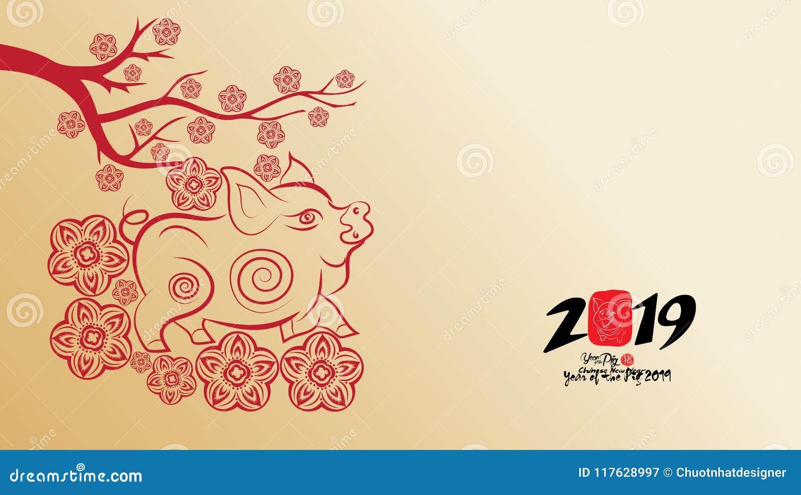 Chinees nieuw jaar 2019 met bloesembehang Jaar van het Varken van de Varkenshiëroglief