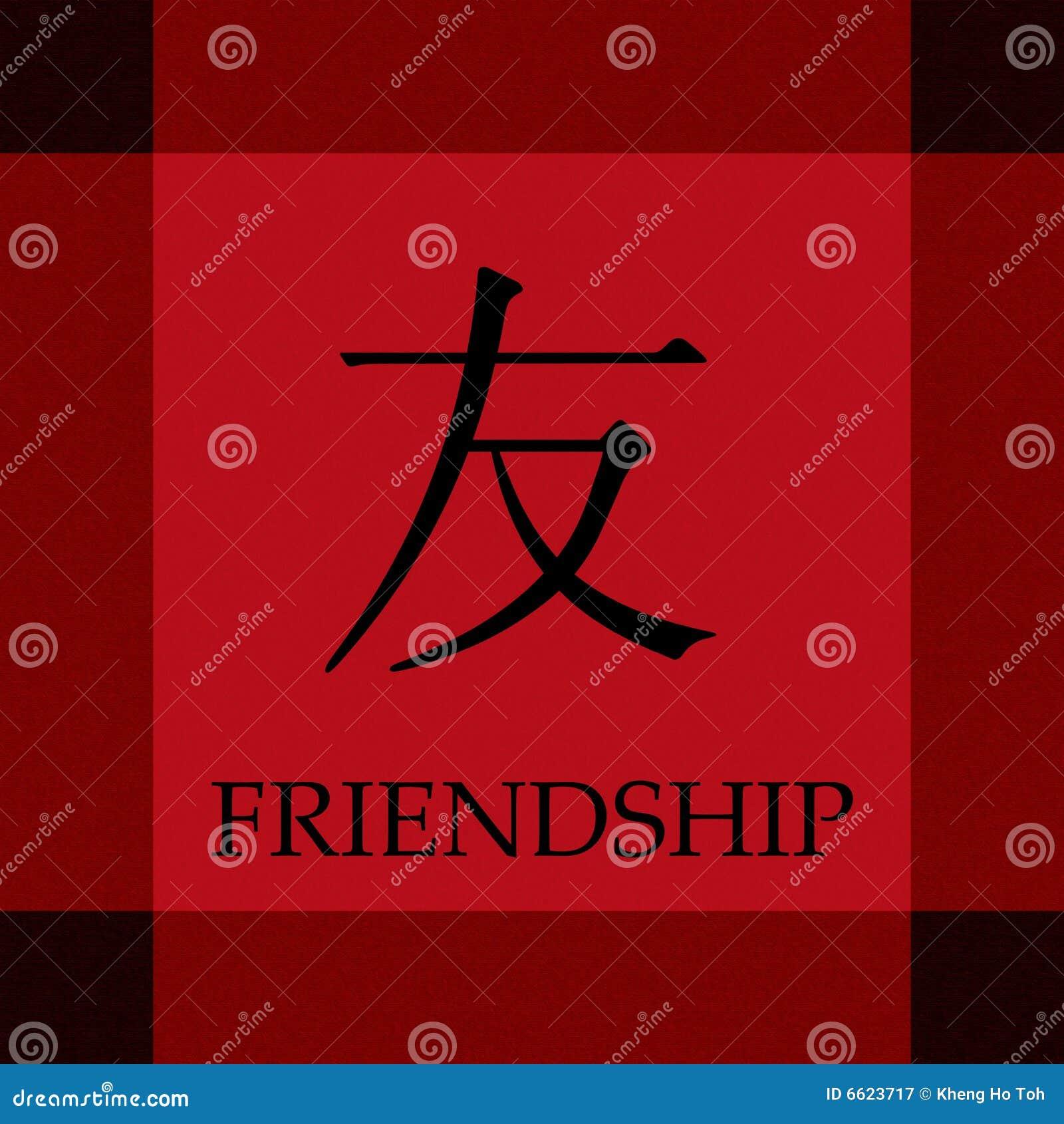 Simbolo cinese fortuna