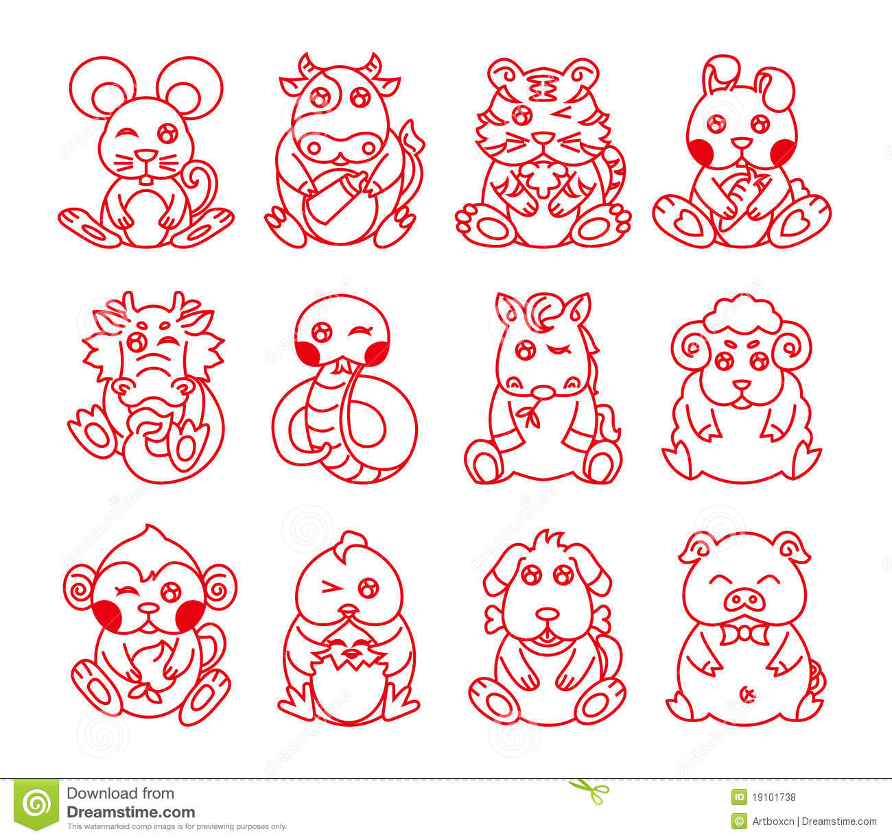 Chinese Ancient Zodiac Animal Year Symbol Royalty Free Stock ...