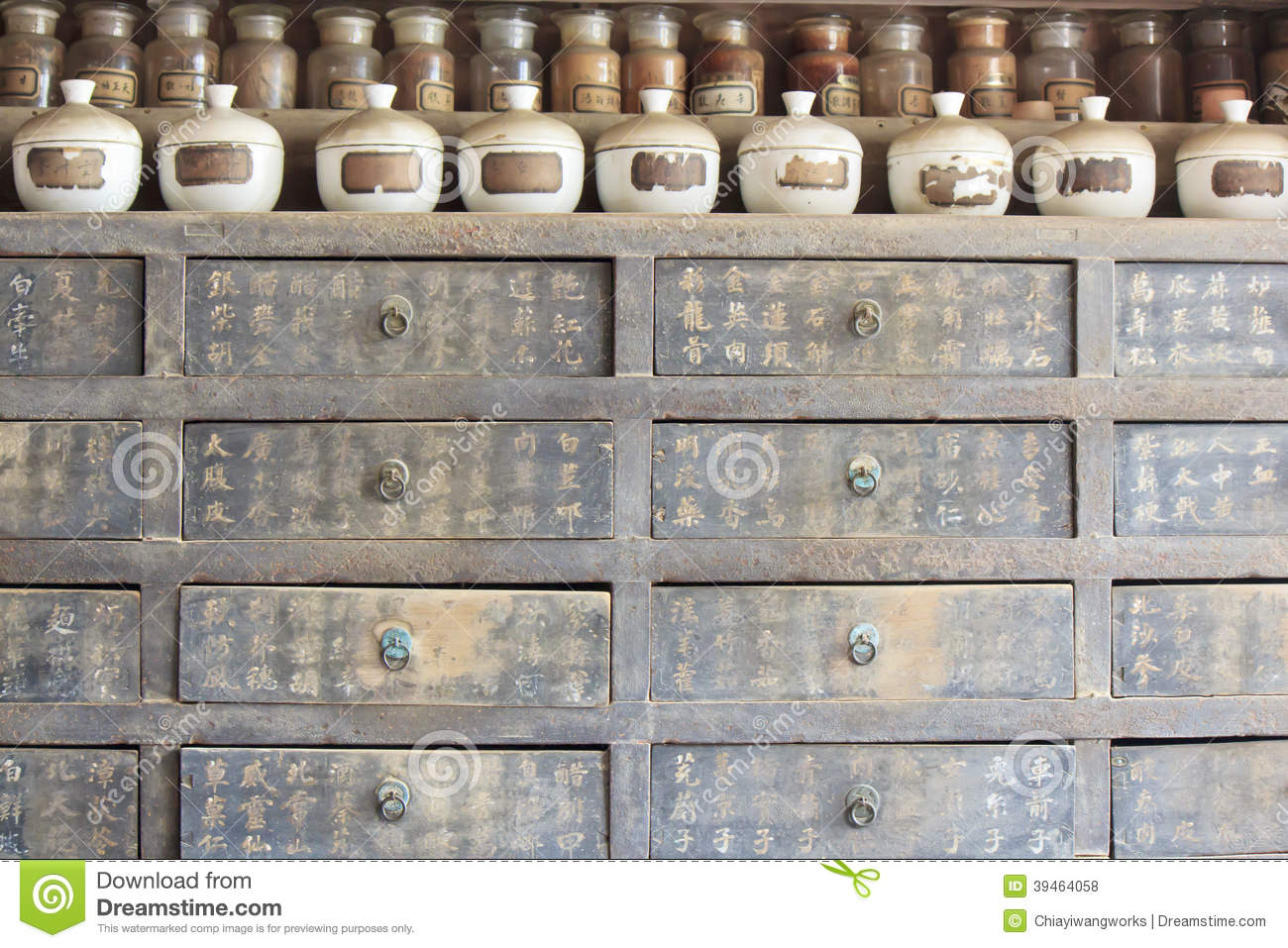 cabinets decorating vintage blog image rustic stores cabinet home owl large clipgoo antique catalogs collection ja ideas size of decor medicine websites devd furniture decorators fortytwo pinterest cheap coupon christmas outlet appliances