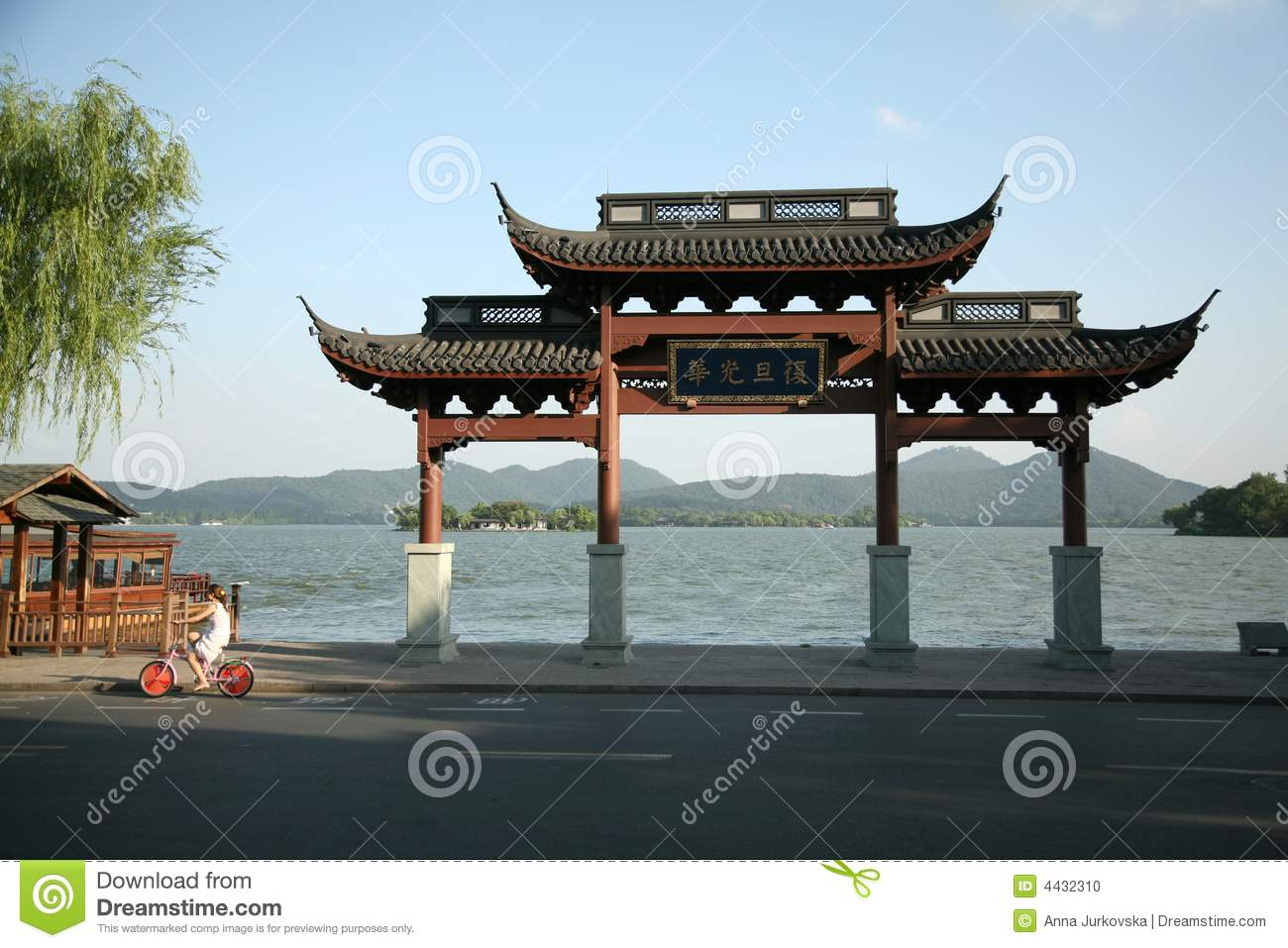 Chinese archway stock photo. Image of spring, nature, roof - 4432310