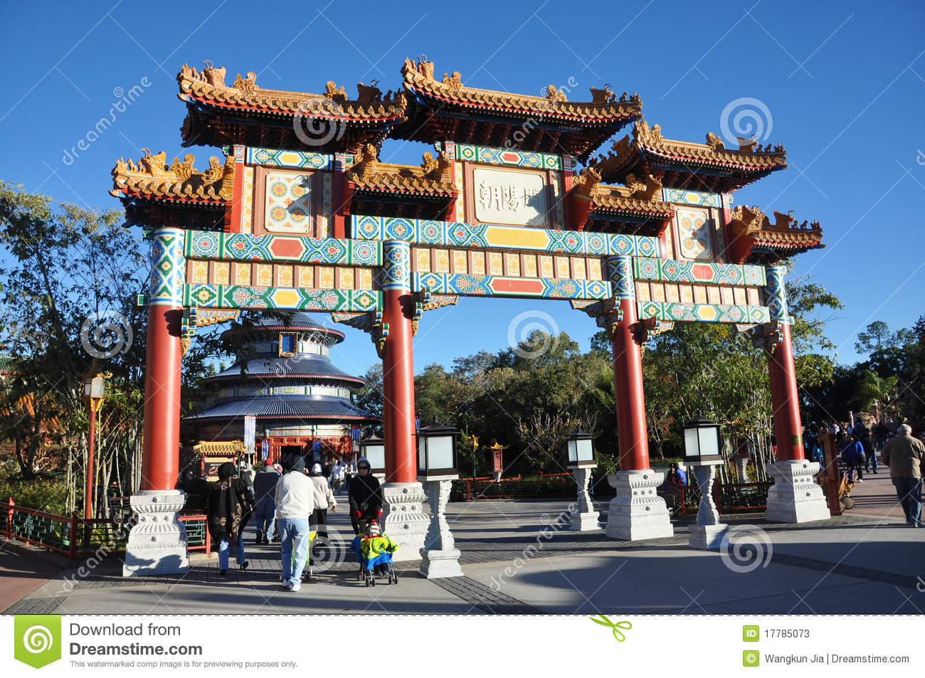 Chinese Archway In Disney Epcot Orlando Editorial Stock