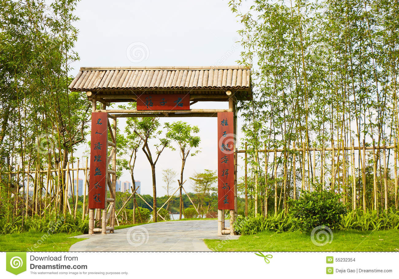 Chinese Bamboo Landscaping Garden Gate Editorial Stock