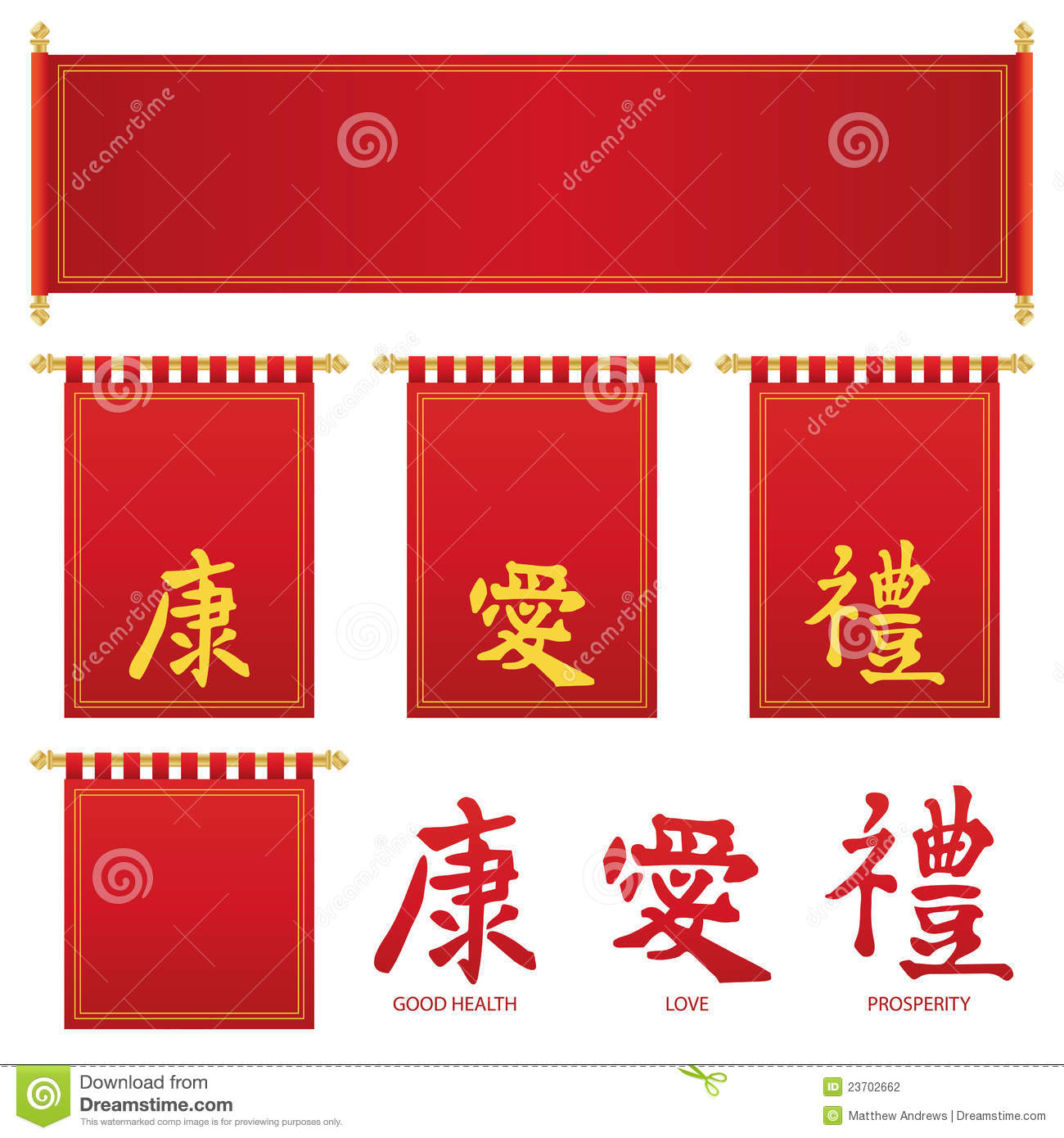 Chinese banners stock photography image