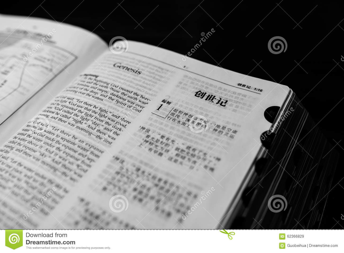 Chinese Bible stock image  Image of words, faith, religion