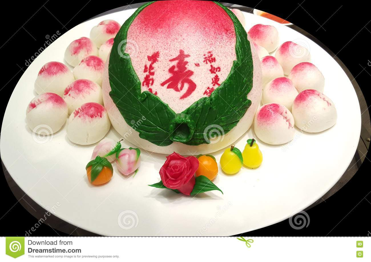 Sensational Chinese Birthday Cake Stock Image Image Of Birthday 71405361 Birthday Cards Printable Nowaargucafe Filternl