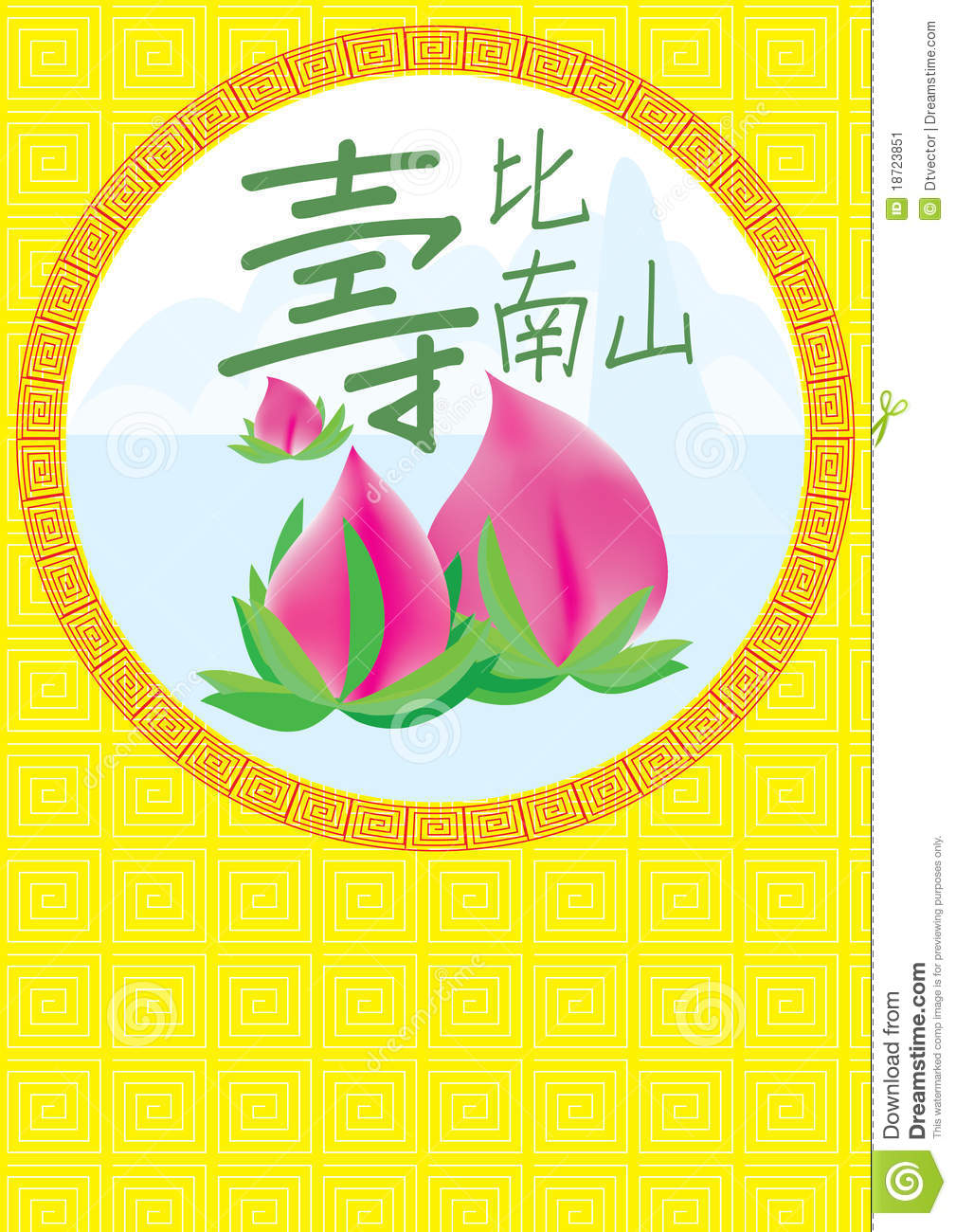 Chinese Birthday Peach Card Eps Stock Image Image 18723851