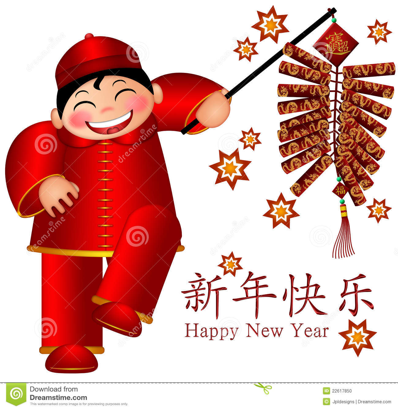 chinese boy holding firecrackers happy new year