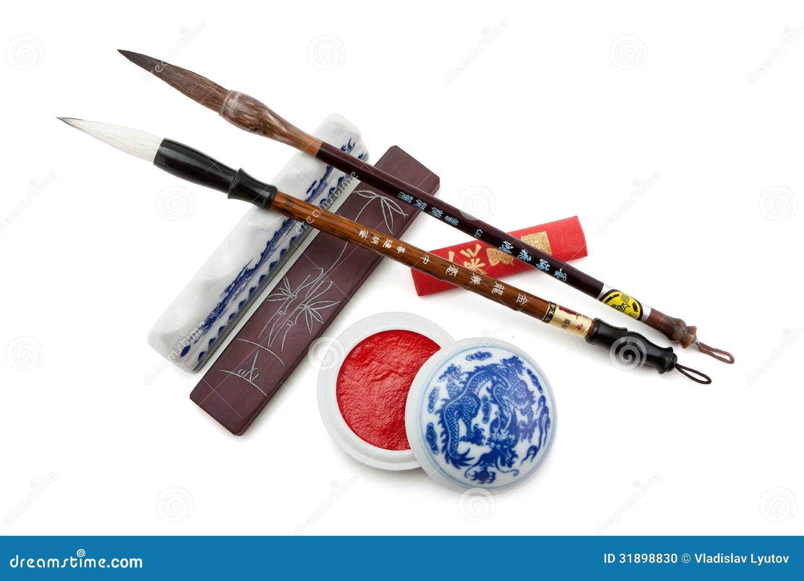 Chinese Brush Royalty Free Stock Image