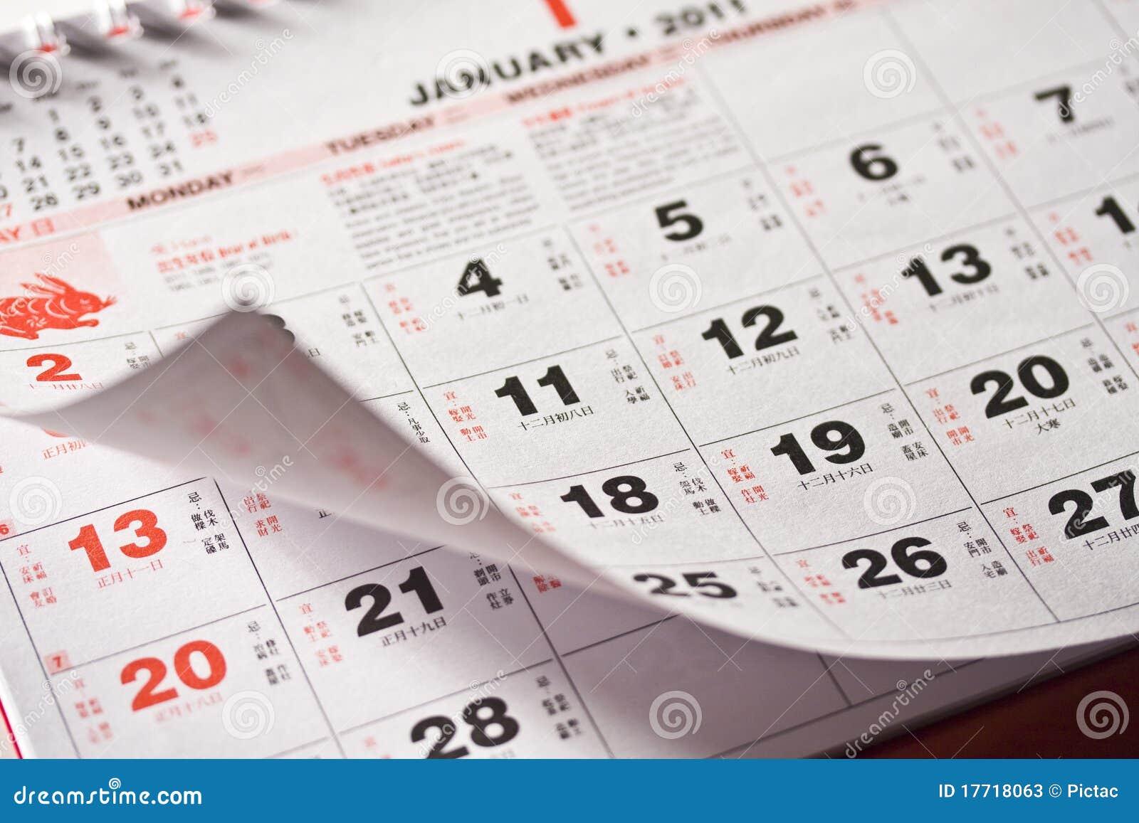 chinese calendar stock image  image of closeup  event