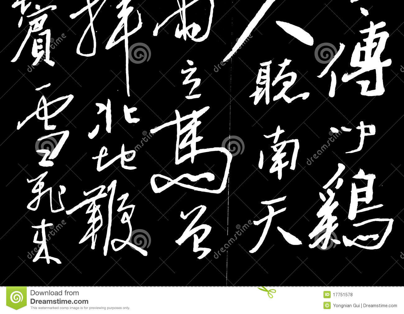 Chinese calligraphy royalty free stock photos image Calligraphy ancient china