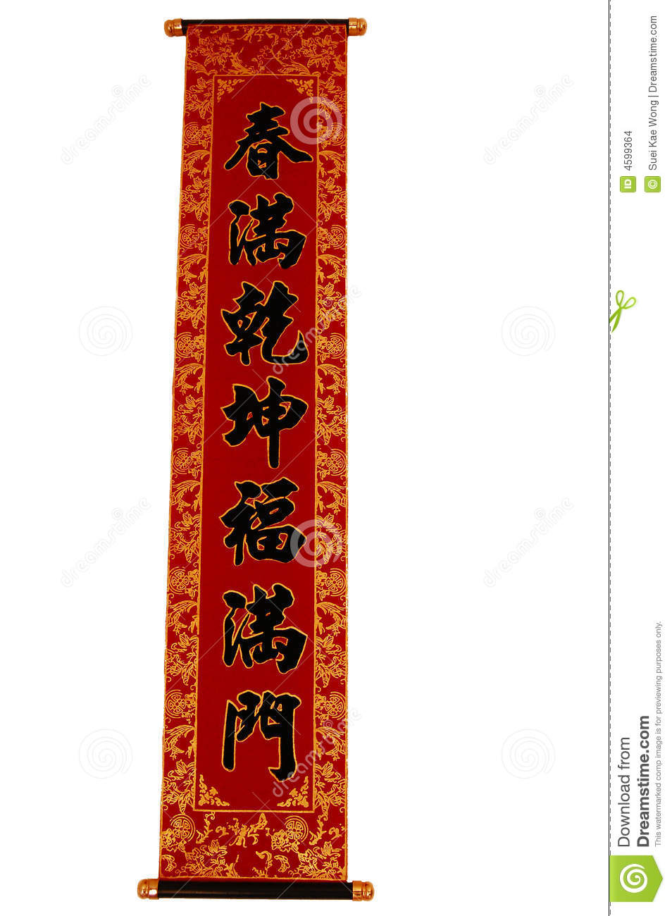 Chinese calligraphy stock images image