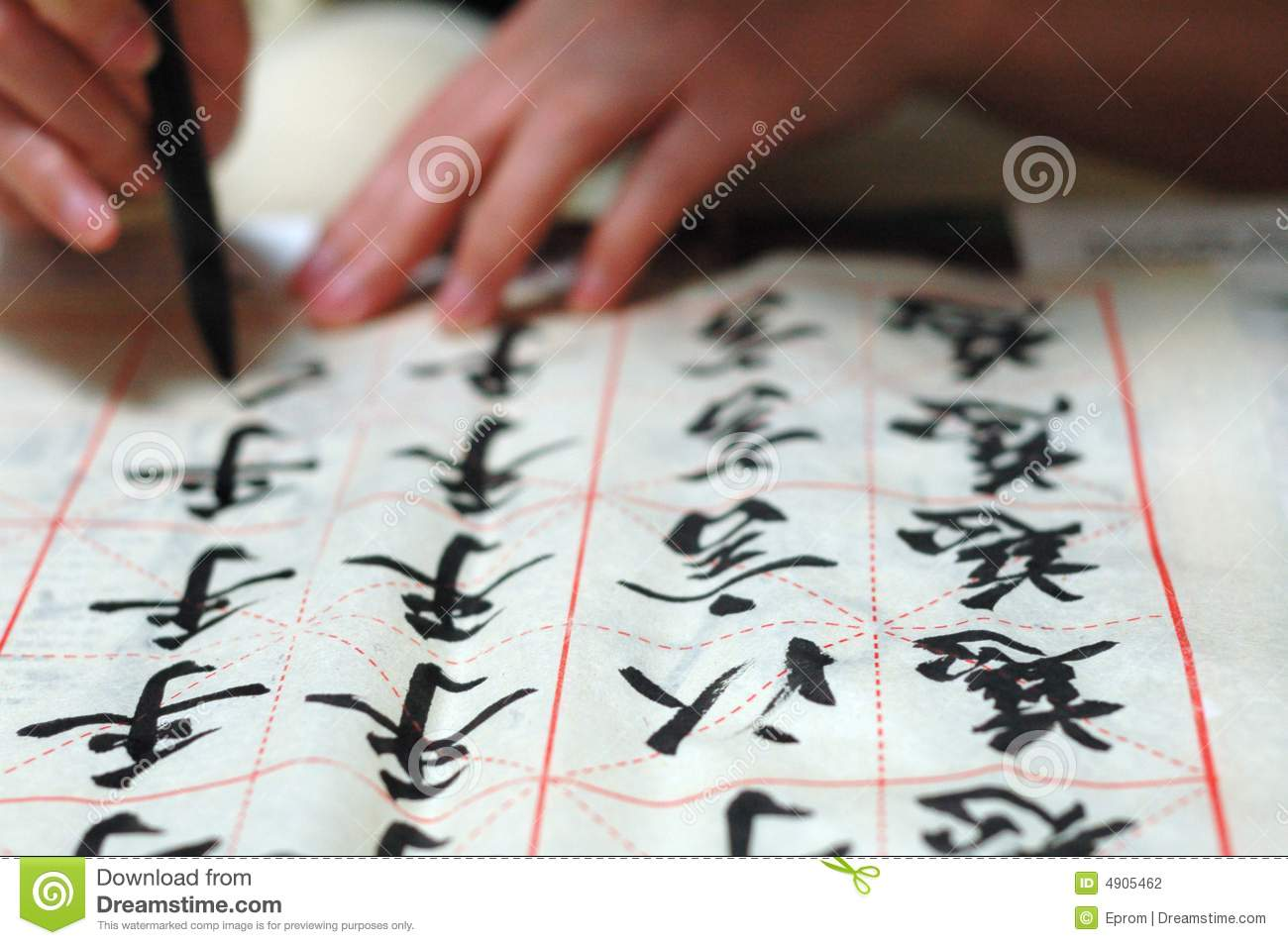 Chinese Calligraphy Stock Photography Image 4905462
