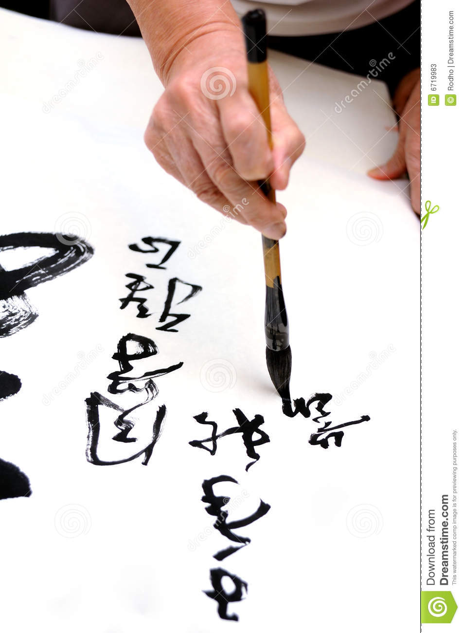 Chinese Calligraphy Stock Photos - Image: 6719983