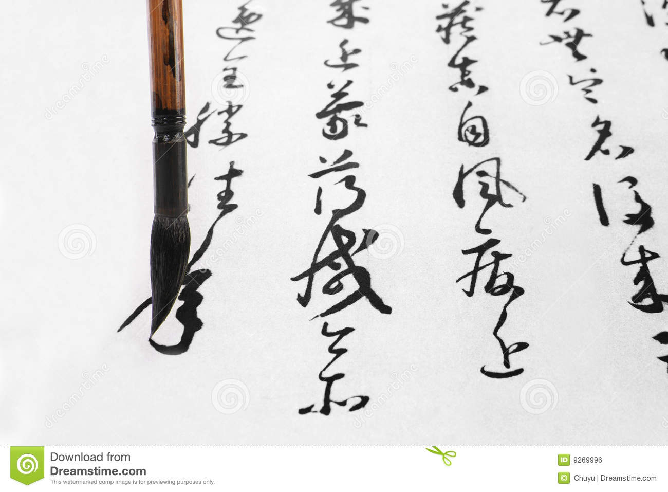 Chinese Calligraphy Royalty Free Stock Image Image 9269996