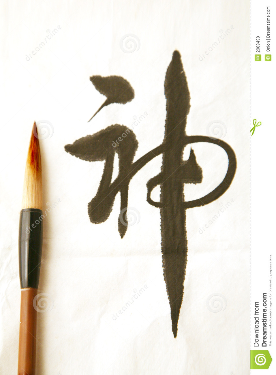 Chinese calligraphy brush royalty free stock photos